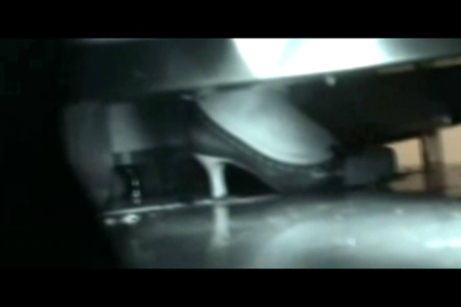 ぼっとん洗面所スペシャルVol.17 洗面所 アダルト動画キャプチャ 80画像 29