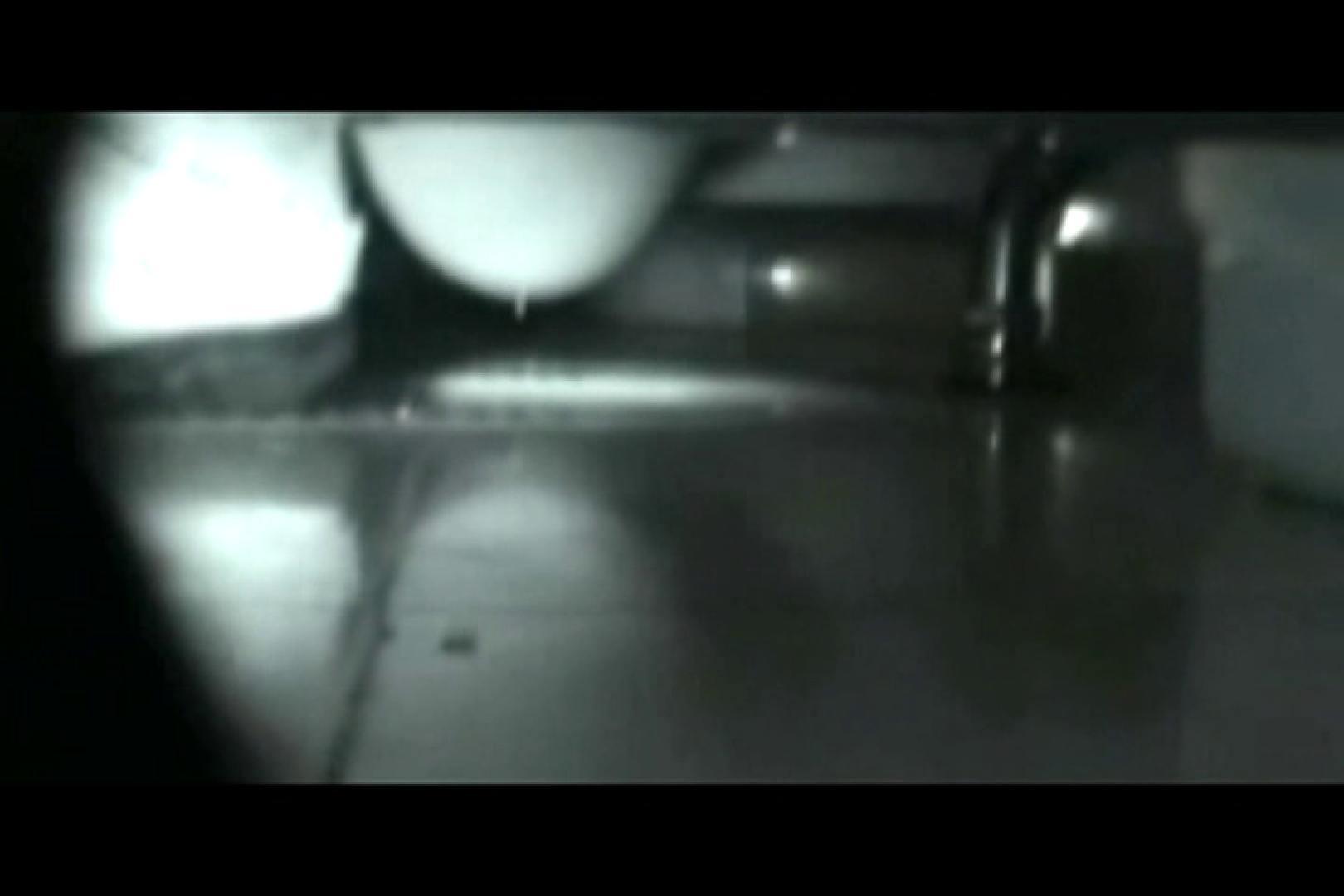 ぼっとん洗面所スペシャルVol.17 おまんこ  80画像 33