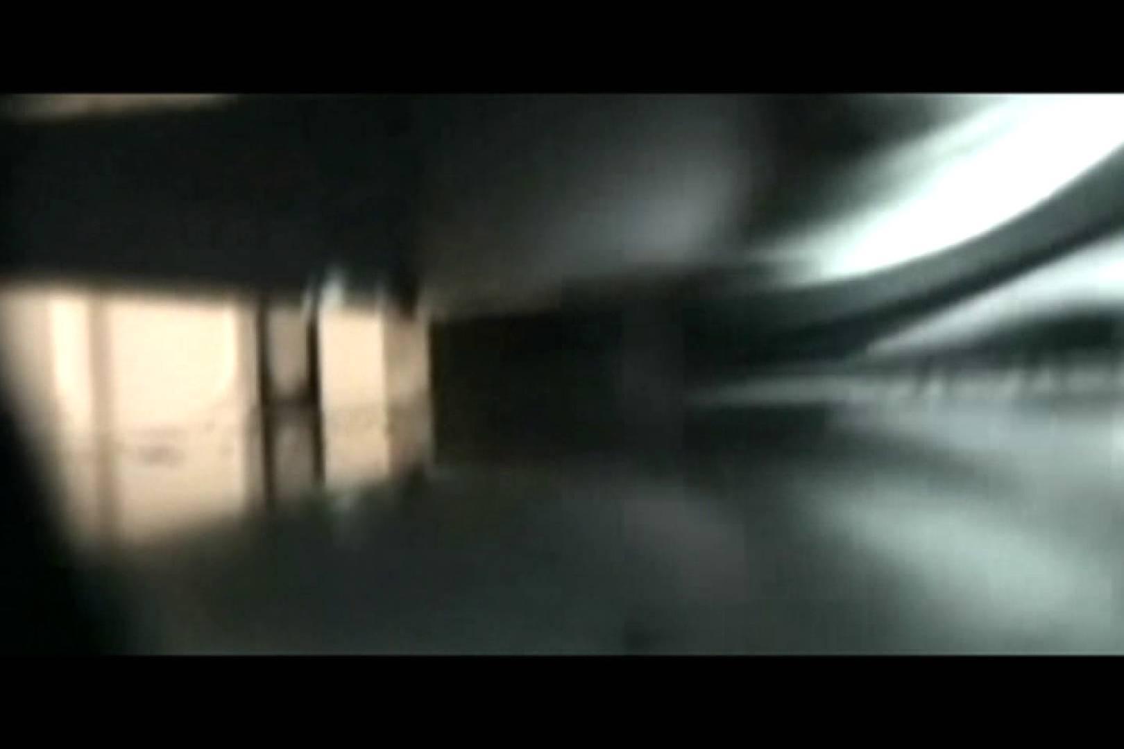 ぼっとん洗面所スペシャルVol.17 洗面所 アダルト動画キャプチャ 80画像 44