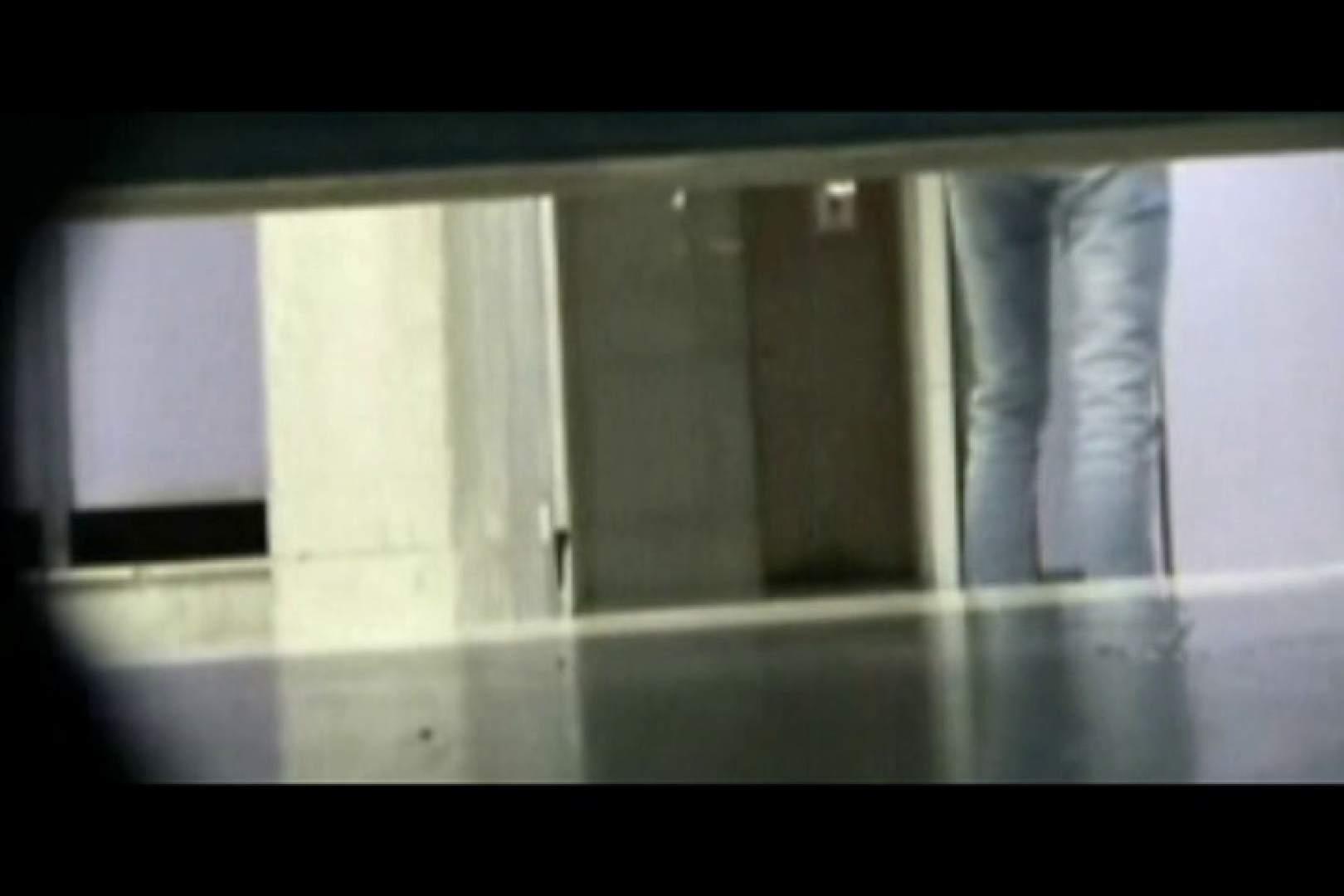 ぼっとん洗面所スペシャルVol.17 洗面所 アダルト動画キャプチャ 80画像 50