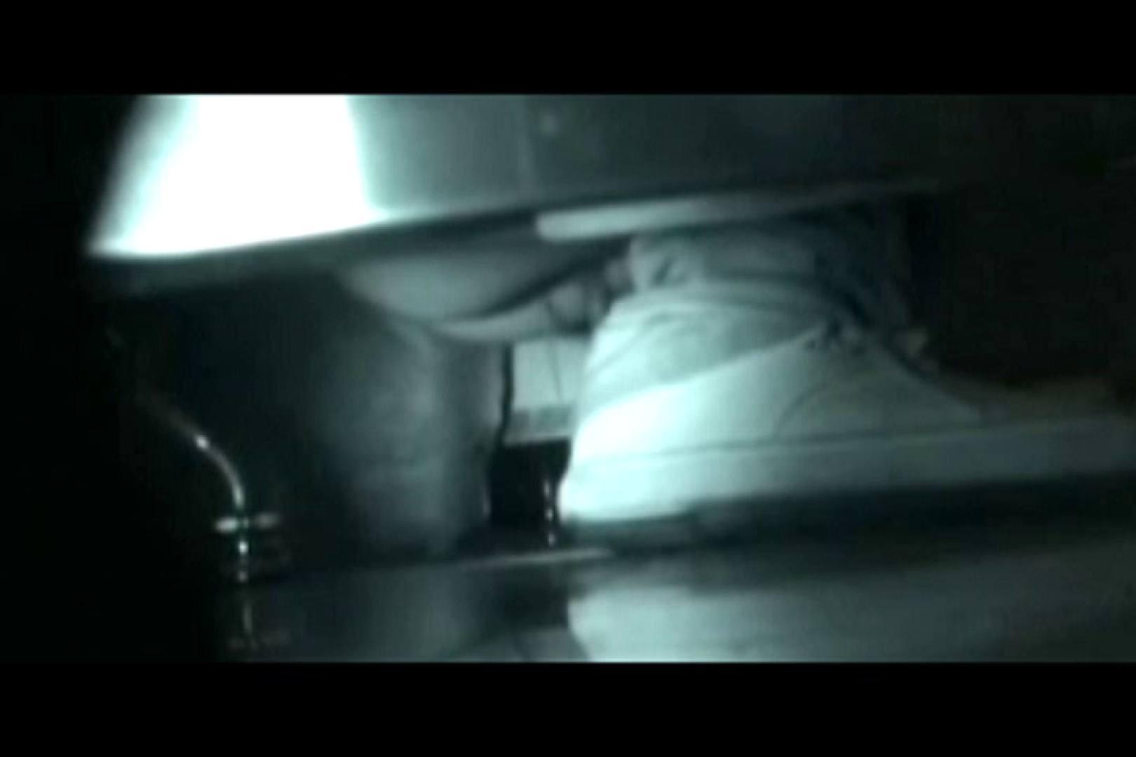 ぼっとん洗面所スペシャルVol.17 洗面所 アダルト動画キャプチャ 80画像 56