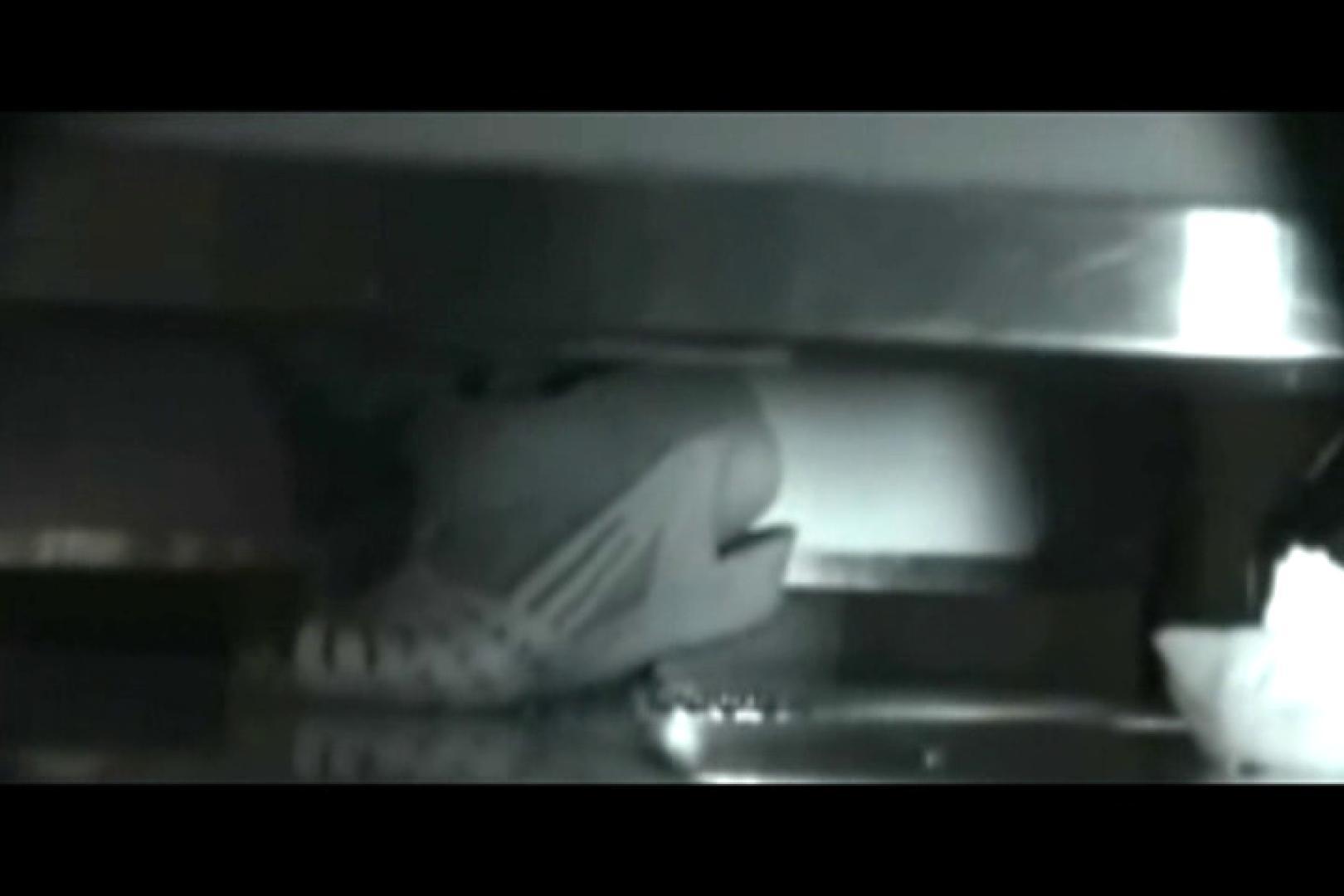 ぼっとん洗面所スペシャルVol.17 おまんこ   すけべなOL  80画像 61