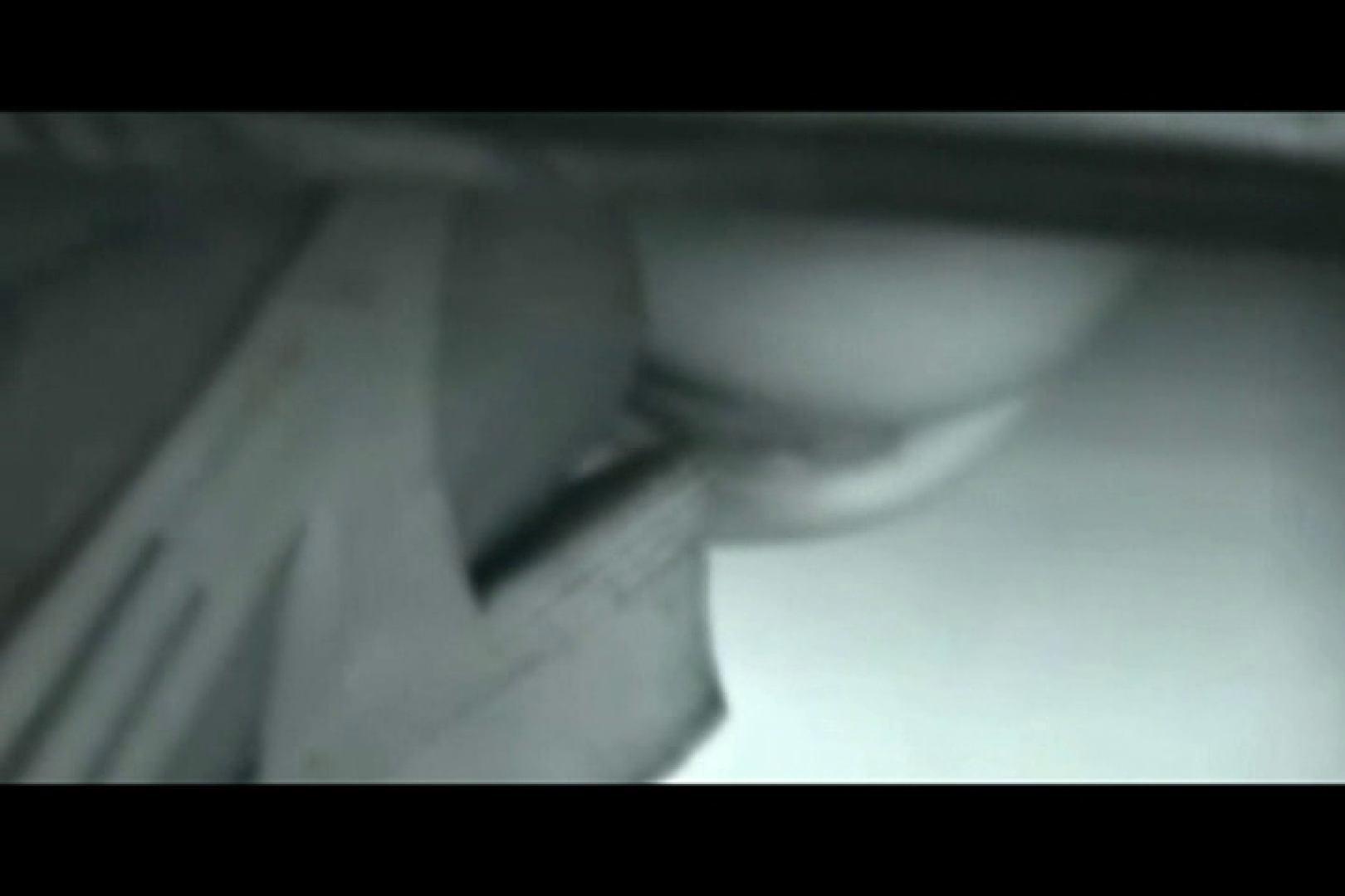 ぼっとん洗面所スペシャルVol.17 洗面所 アダルト動画キャプチャ 80画像 62