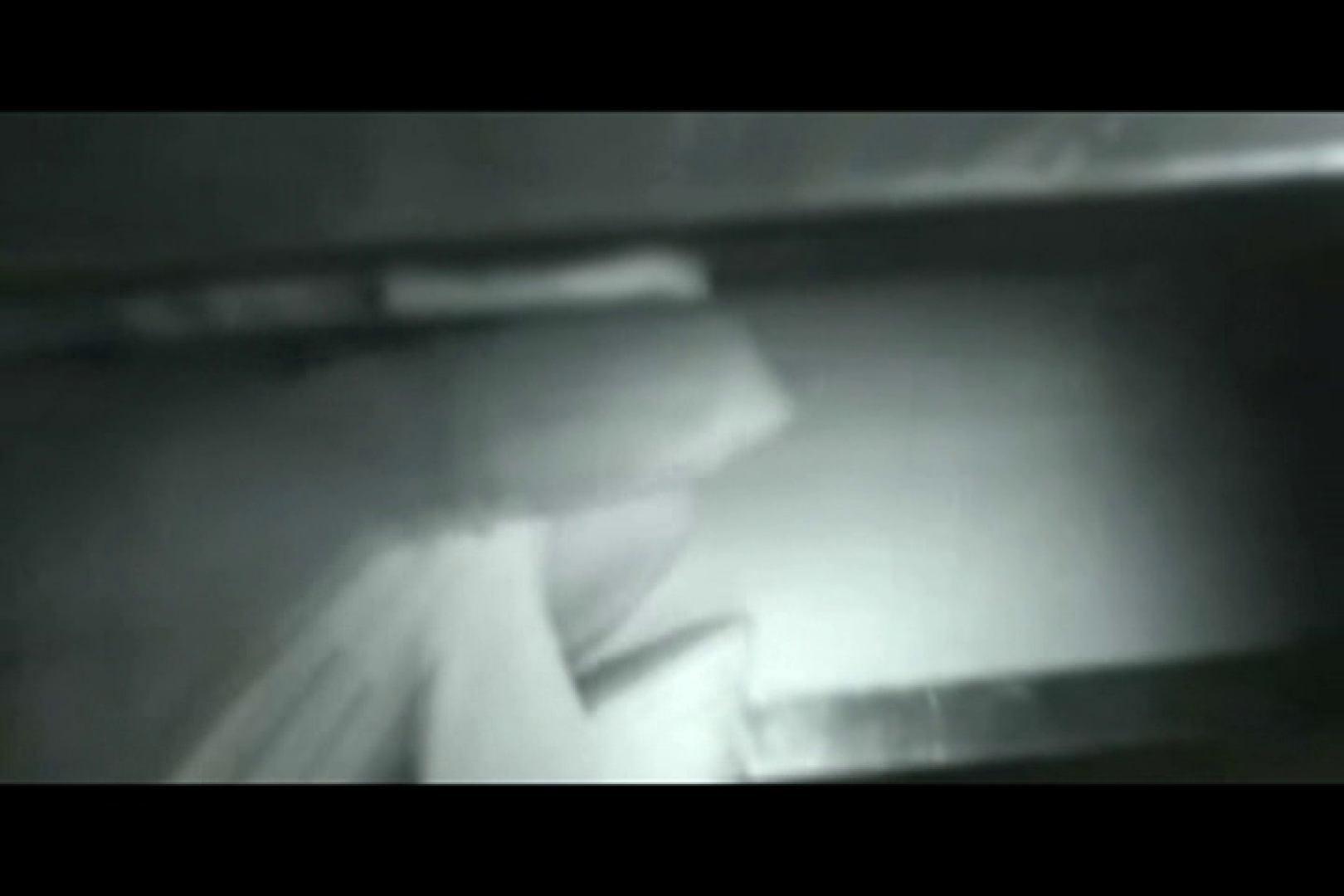 ぼっとん洗面所スペシャルVol.17 おまんこ  80画像 63