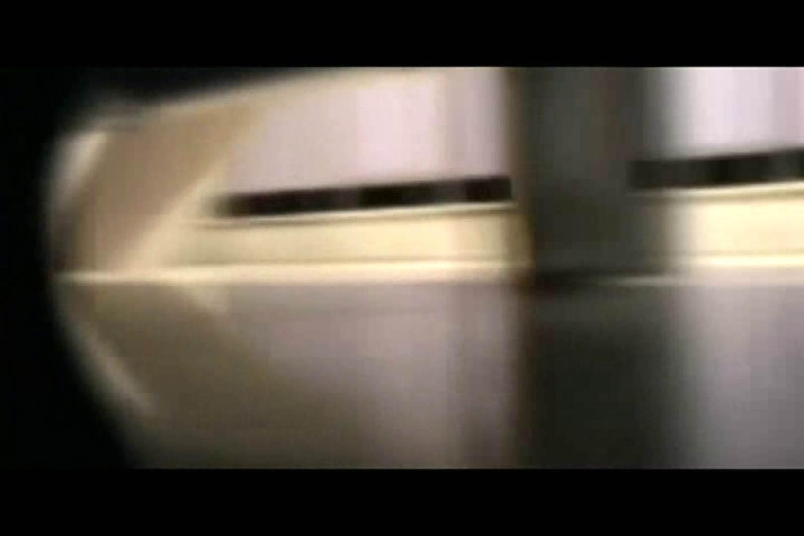ぼっとん洗面所スペシャルVol.17 洗面所 アダルト動画キャプチャ 80画像 65