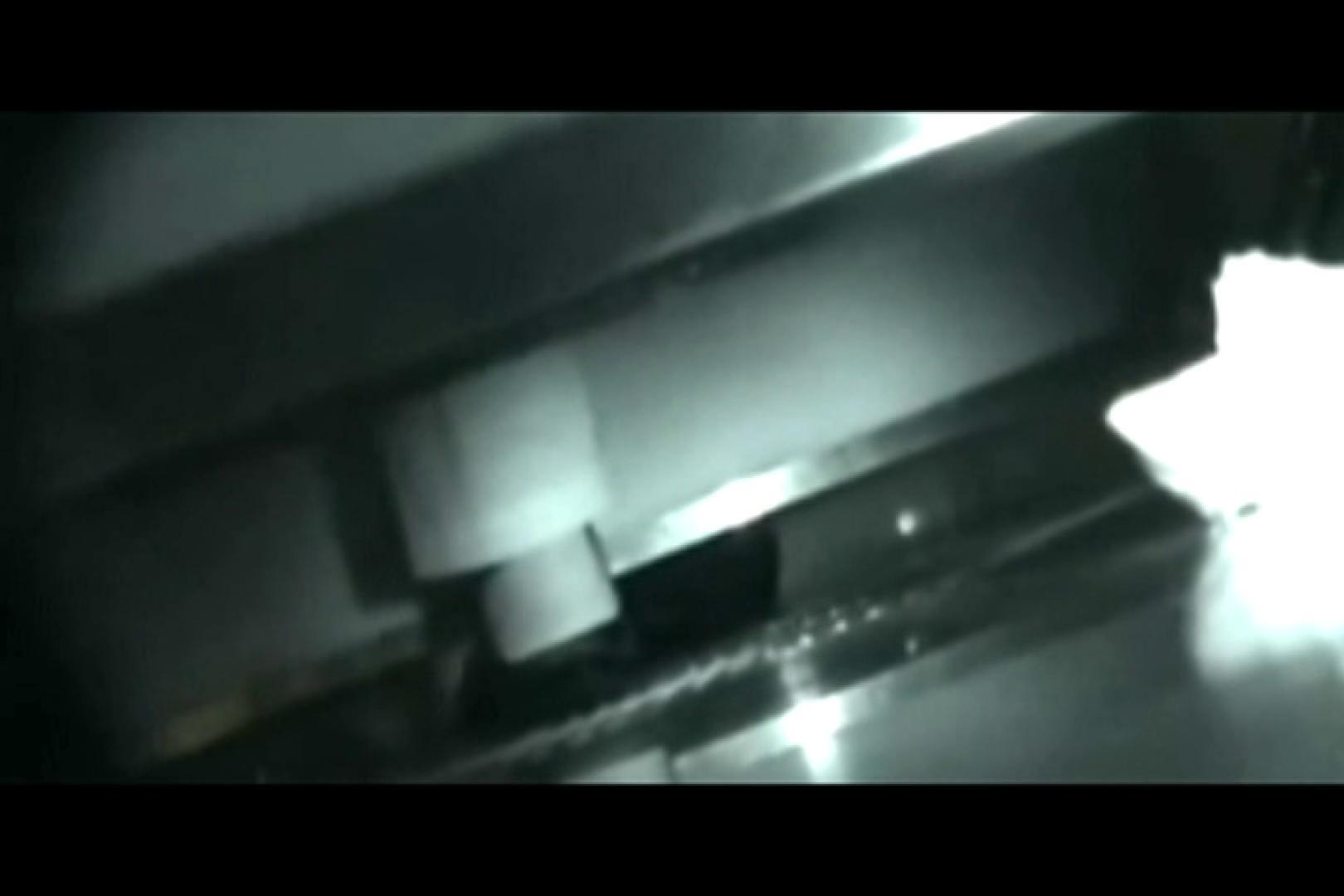 ぼっとん洗面所スペシャルVol.17 おまんこ  80画像 66