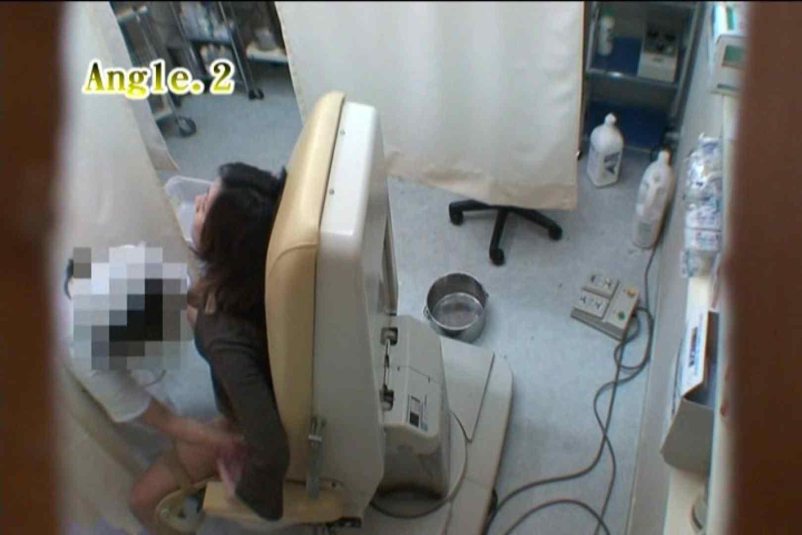 患者のおまんこをコレクションする変態医師の流出映像Vol.1 おまんこ | すけべなOL  106画像 9