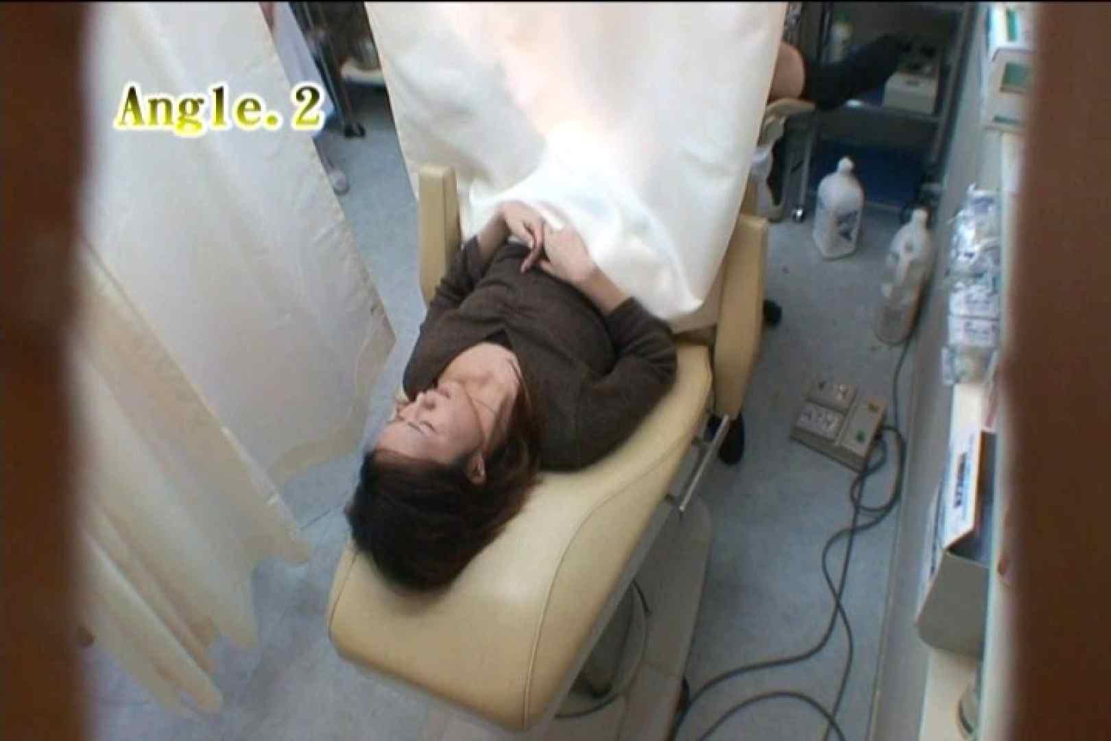 患者のおまんこをコレクションする変態医師の流出映像Vol.1 おまんこ | すけべなOL  106画像 13