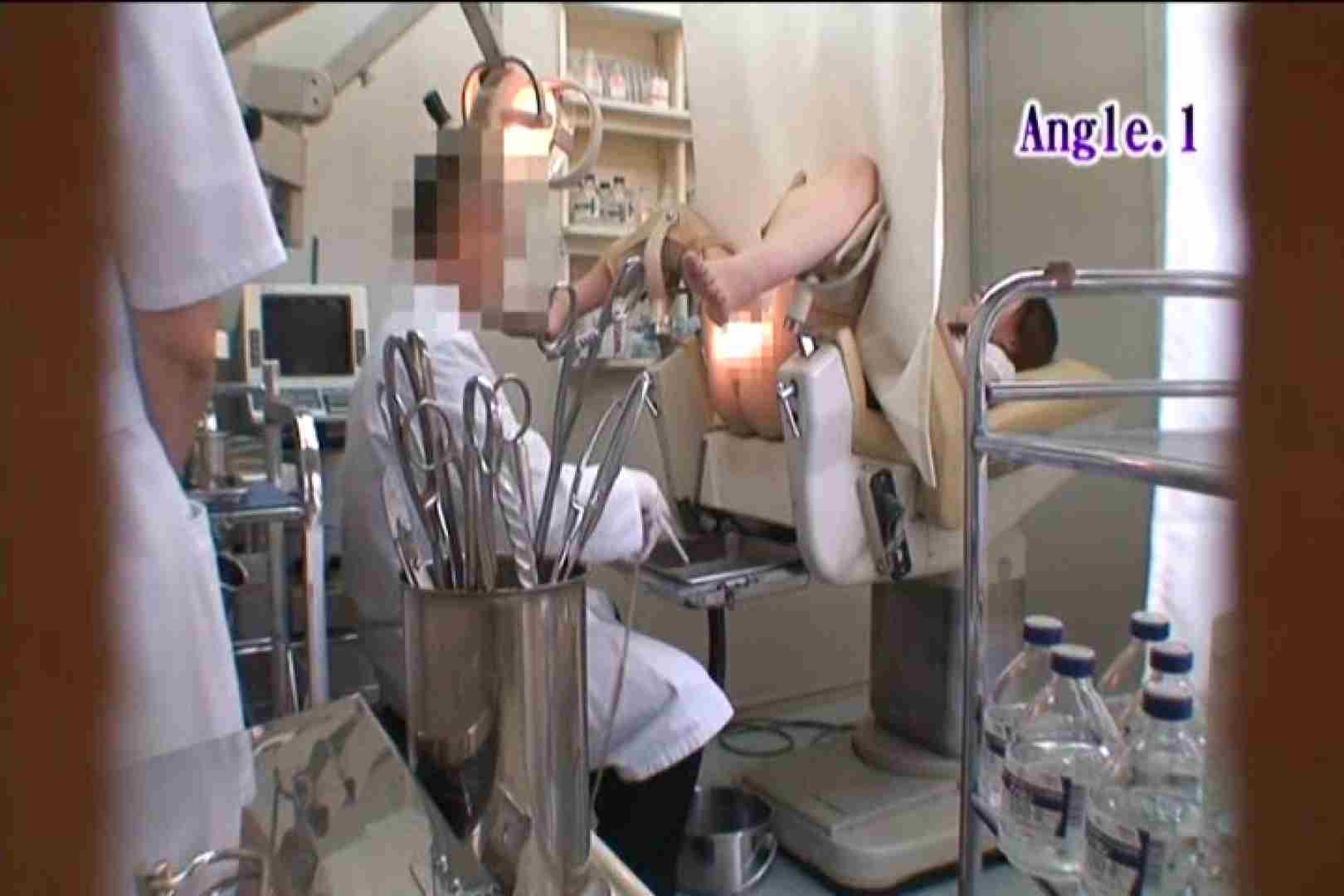 患者のおまんこをコレクションする変態医師の流出映像Vol.1 おまんこ | すけべなOL  106画像 39
