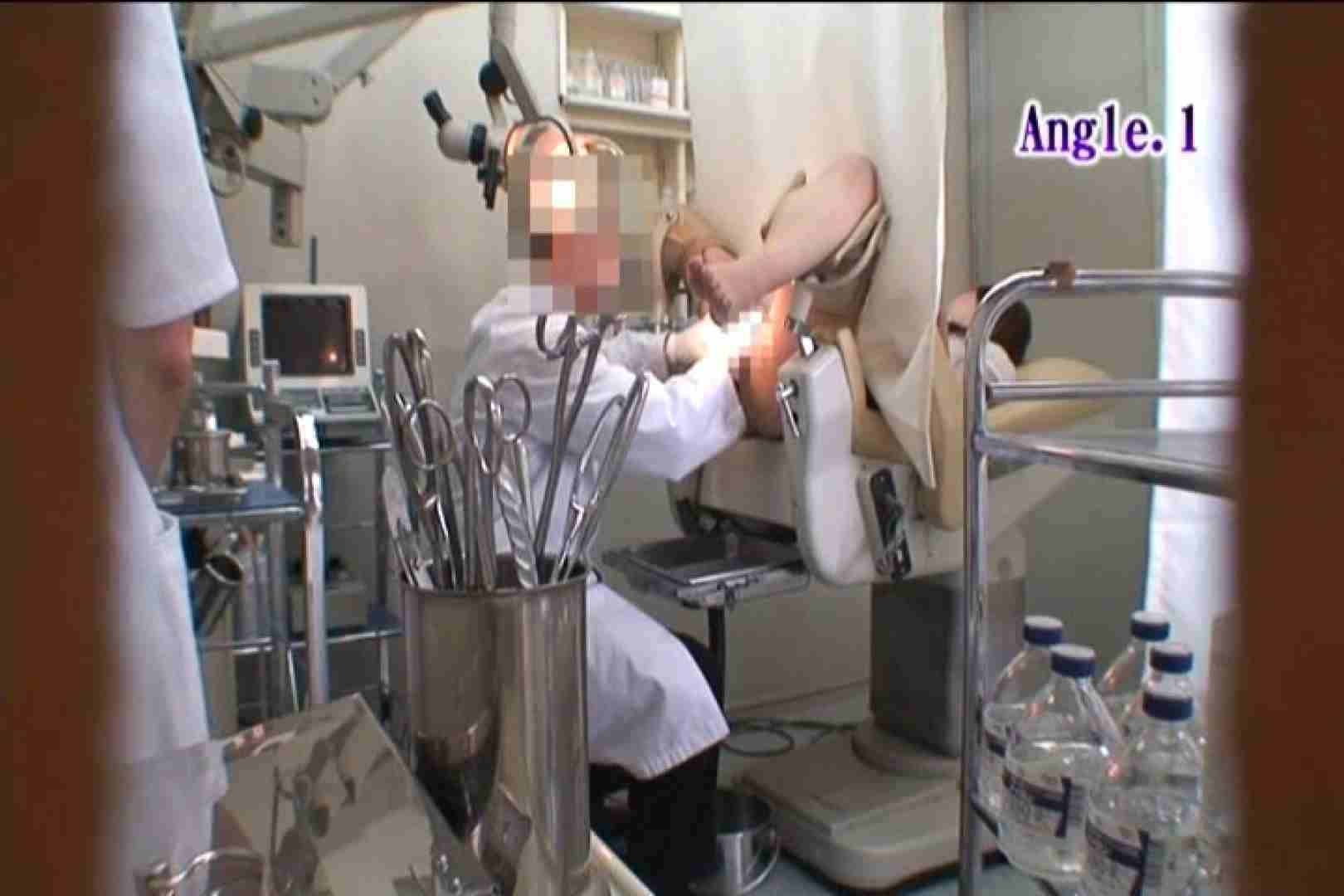 患者のおまんこをコレクションする変態医師の流出映像Vol.1 おまんこ  106画像 44