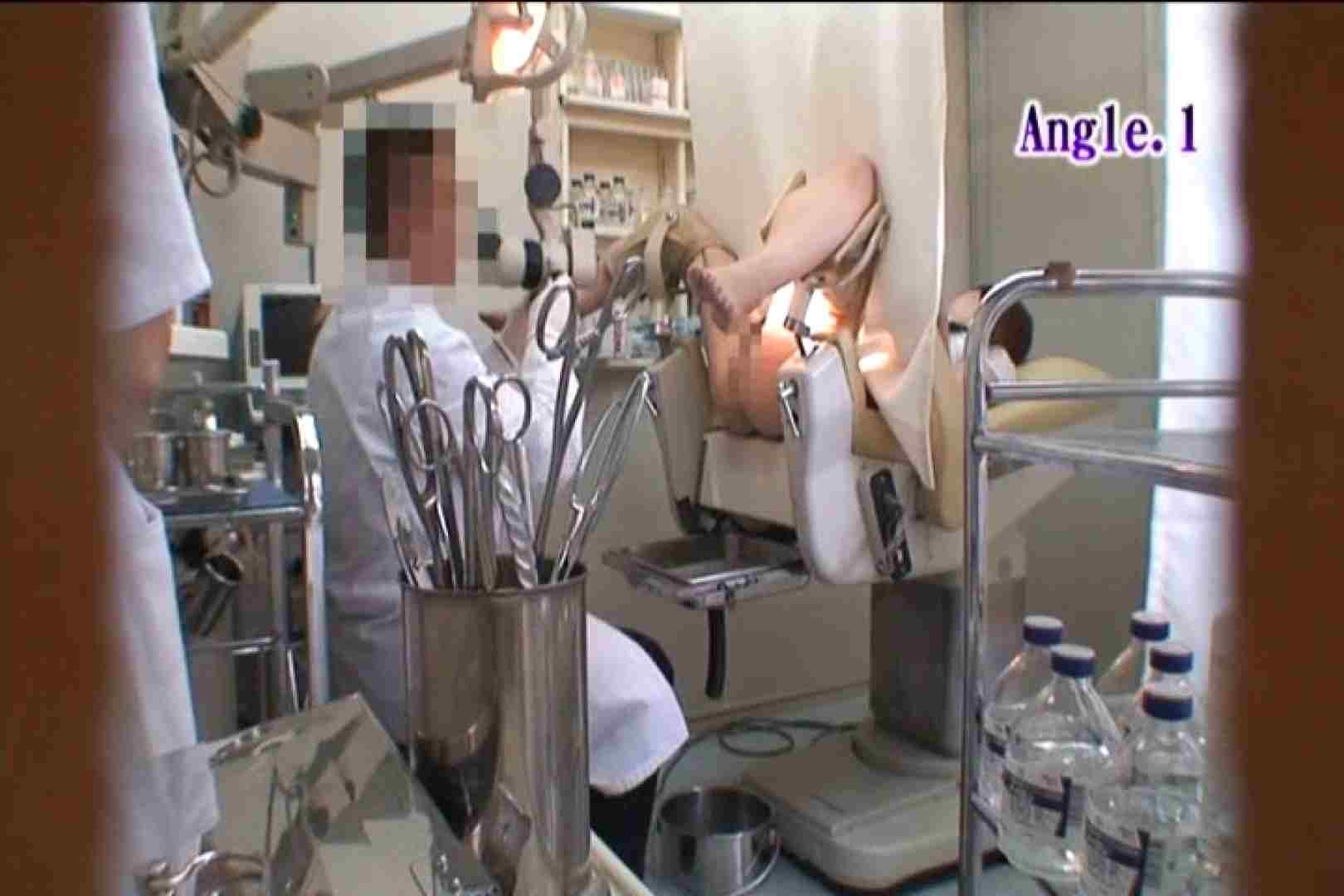 患者のおまんこをコレクションする変態医師の流出映像Vol.1 おまんこ | すけべなOL  106画像 45