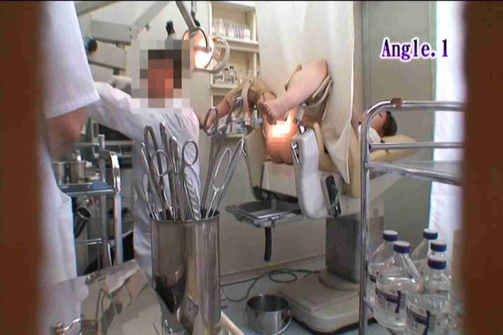 患者のおまんこをコレクションする変態医師の流出映像Vol.1 おまんこ  106画像 50
