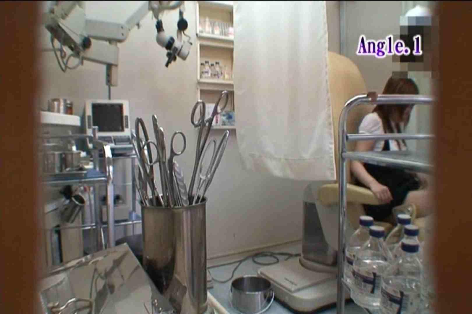 患者のおまんこをコレクションする変態医師の流出映像Vol.1 おまんこ | すけべなOL  106画像 51