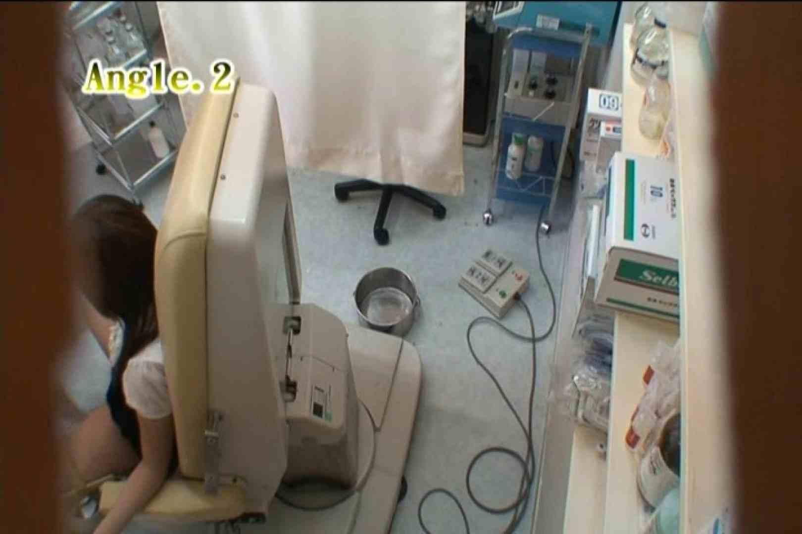 患者のおまんこをコレクションする変態医師の流出映像Vol.1 おまんこ  106画像 54
