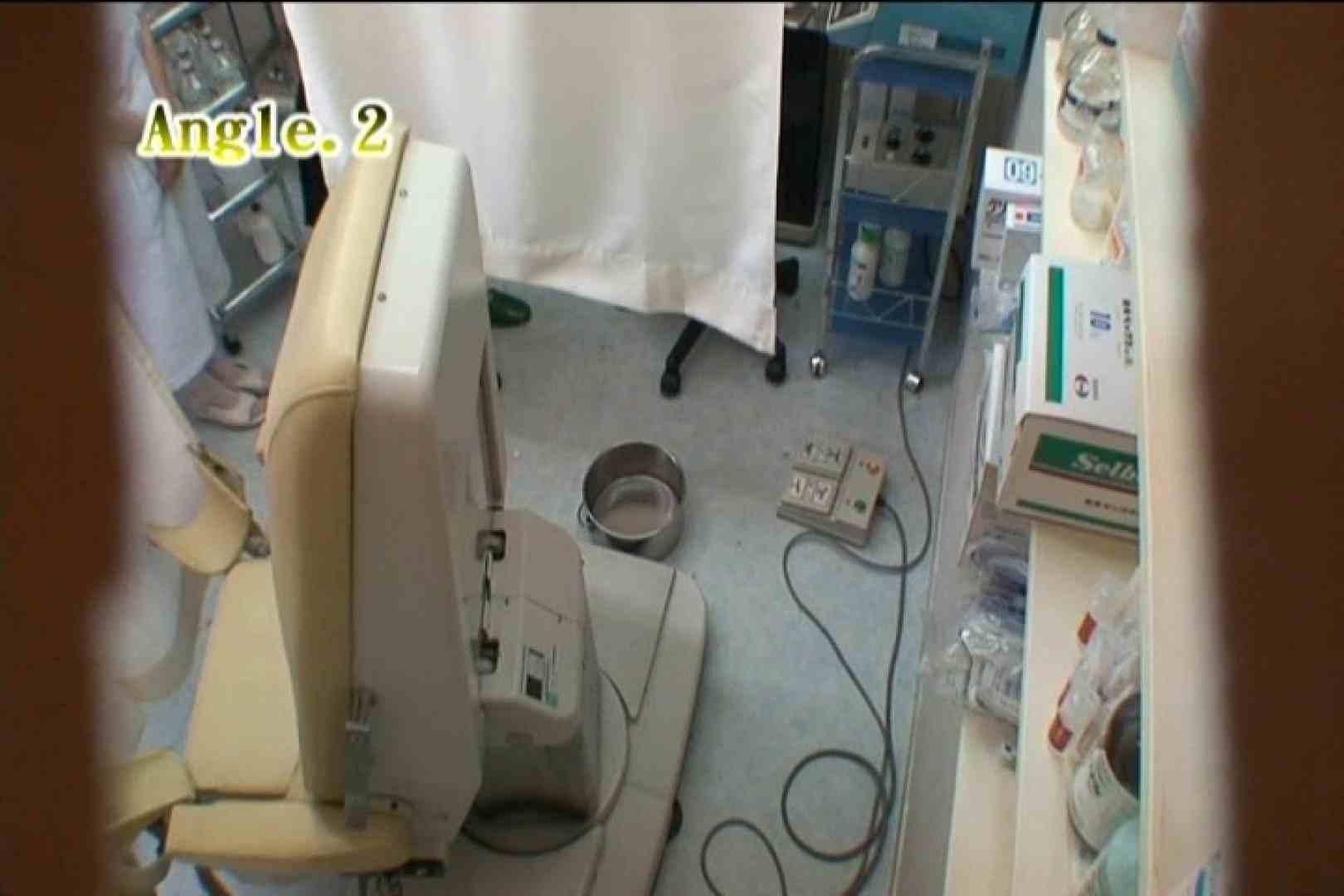 患者のおまんこをコレクションする変態医師の流出映像Vol.1 おまんこ  106画像 72