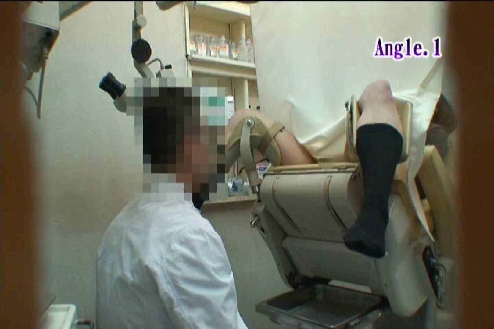 患者のおまんこをコレクションする変態医師の流出映像Vol.1 おまんこ  106画像 94