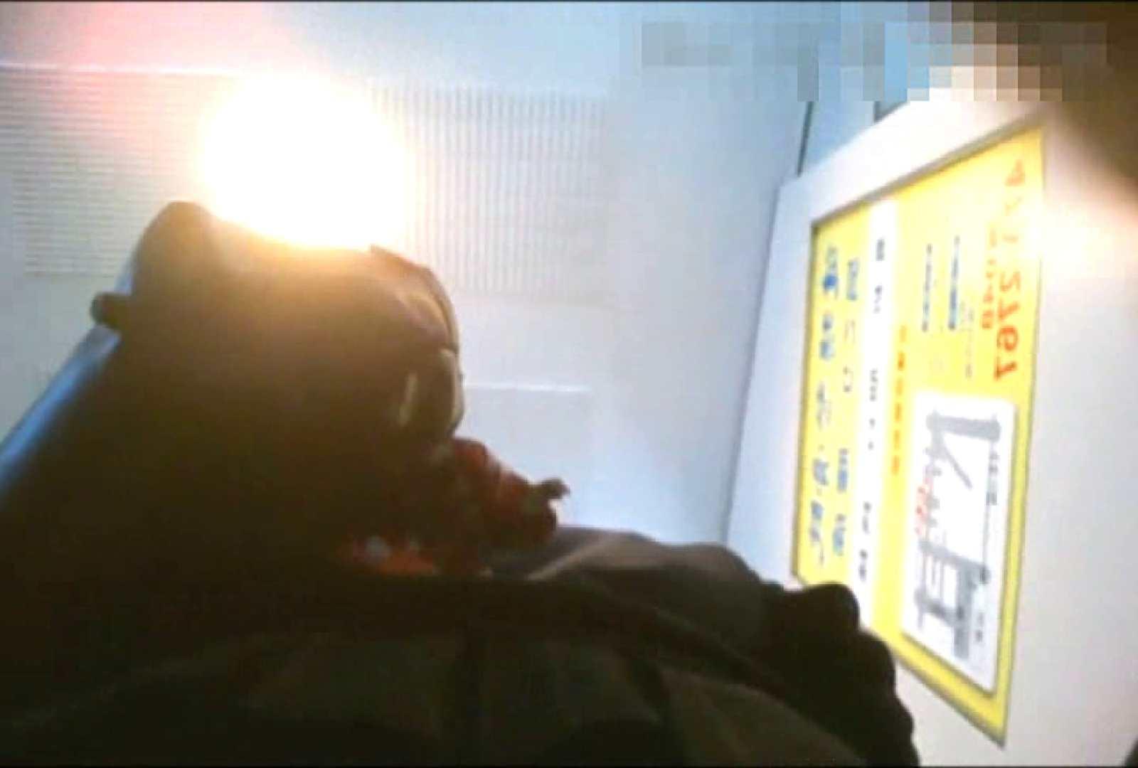 「チキン男」さんの制服ウォッチングVol.4 すけべなOL   制服  102画像 45