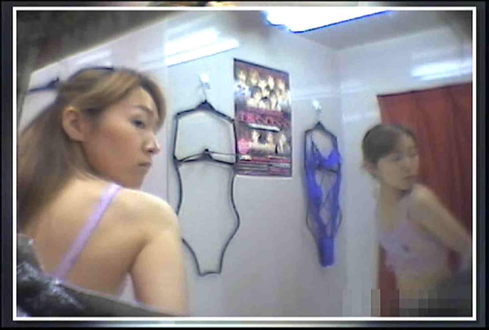ショップ店長流出!!変態下着を買い漁る女達!Vol.5 すけべなOL  77画像 64