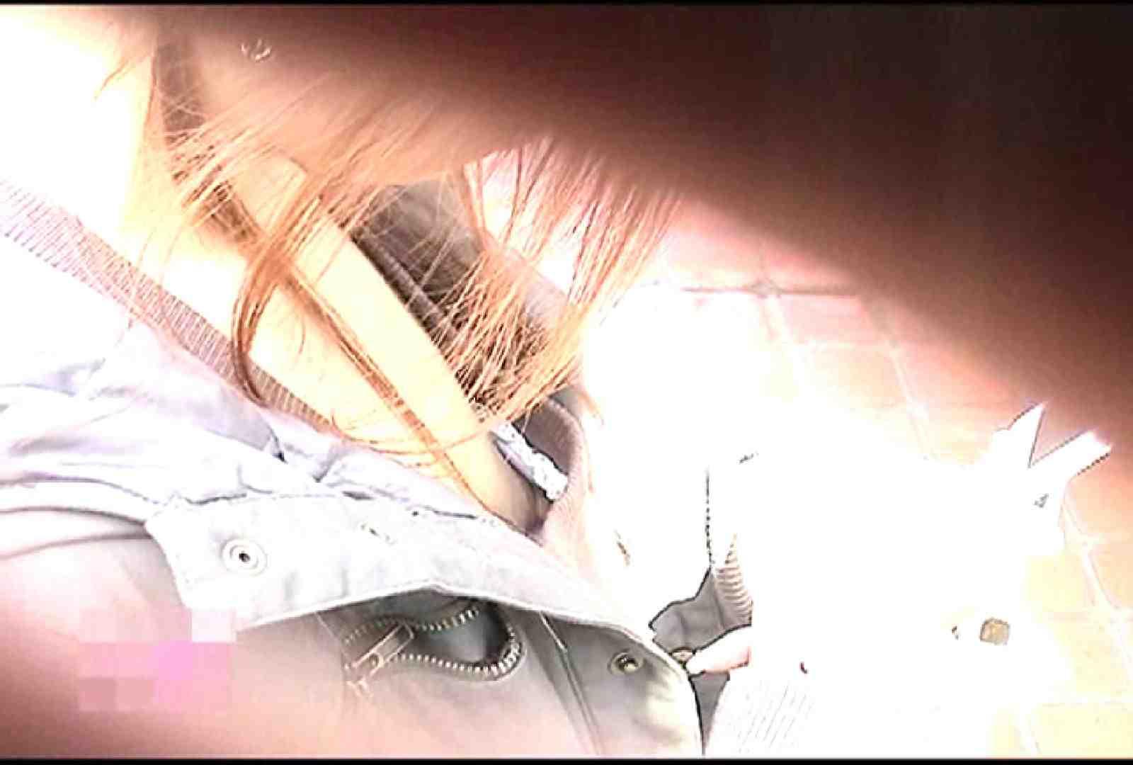 熱視線Vol.1 すけべなOL | 乳首  107画像 19