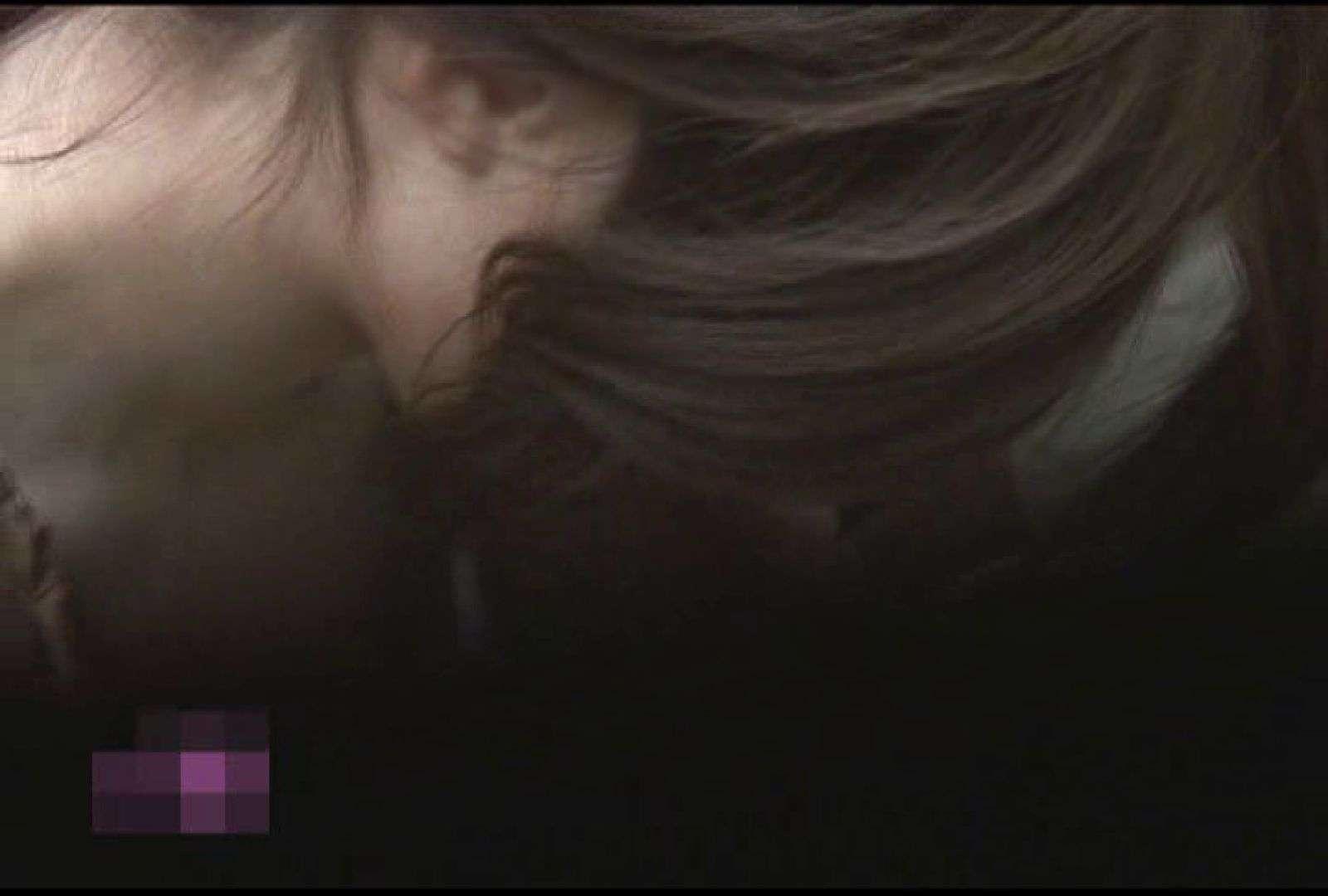 熱視線Vol.1 すけべなお姉さん 性交動画流出 107画像 50