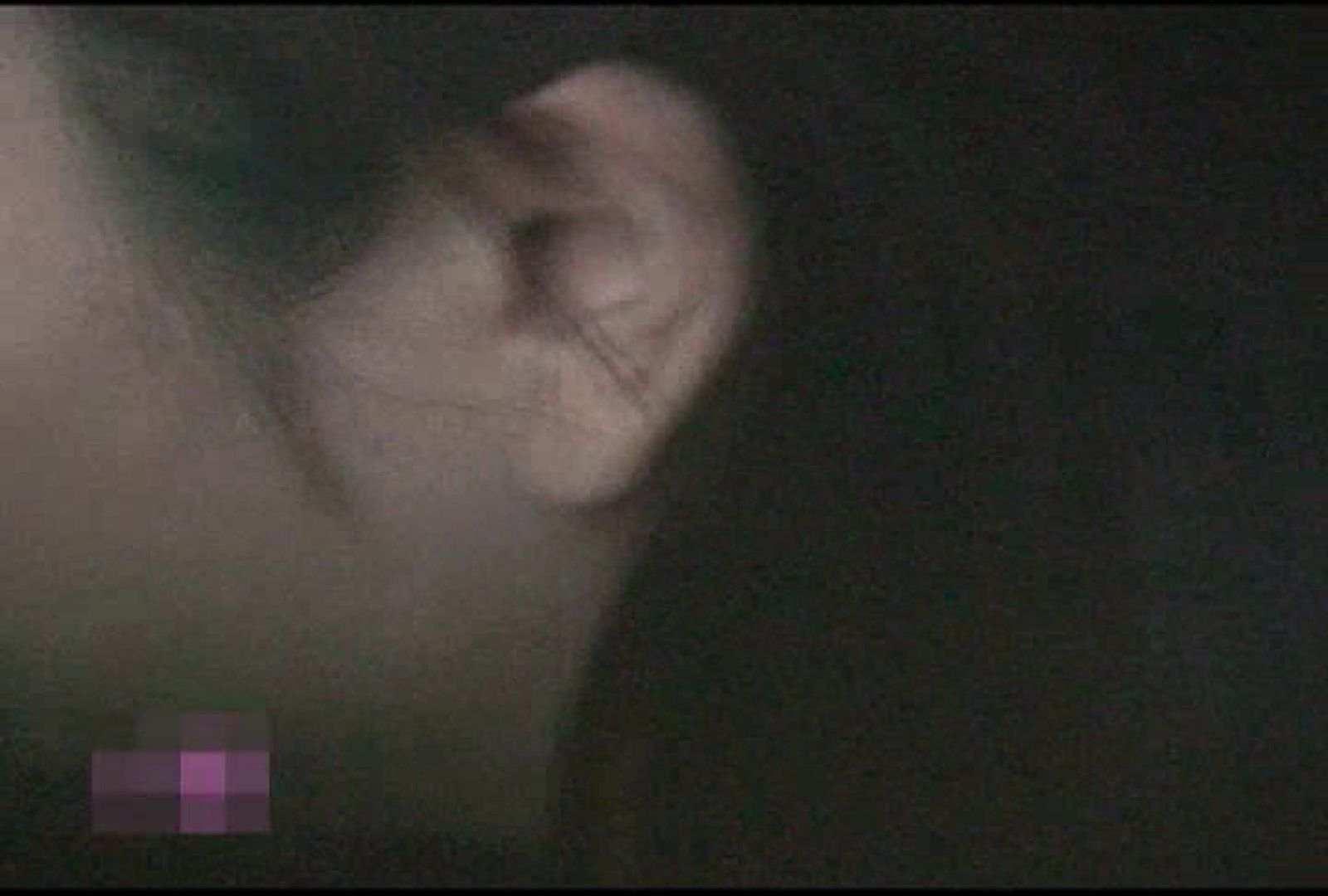 熱視線Vol.1 すけべなお姉さん 性交動画流出 107画像 77