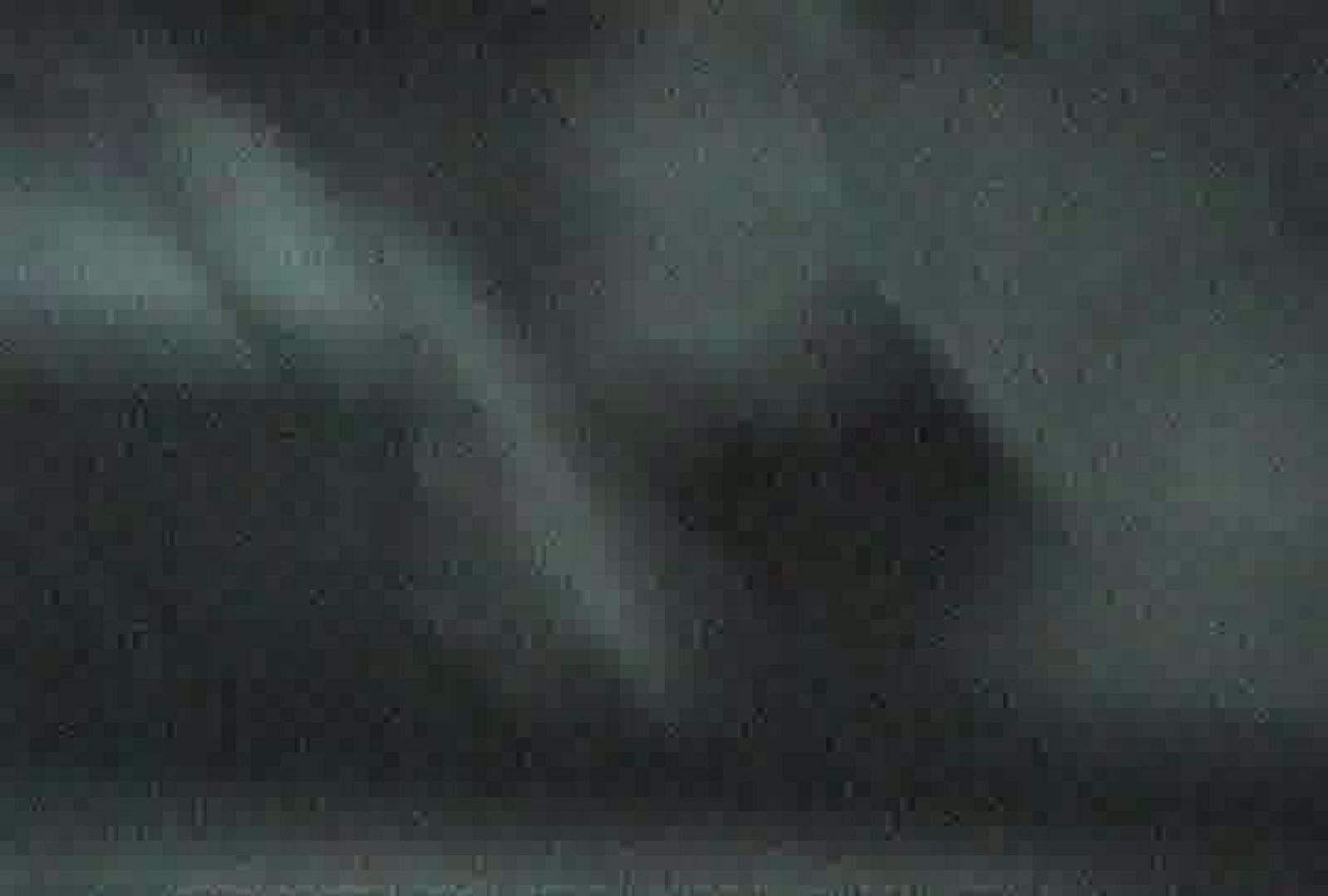 充血監督の深夜の運動会Vol.74 S級美女ギャル オマンコ動画キャプチャ 98画像 2