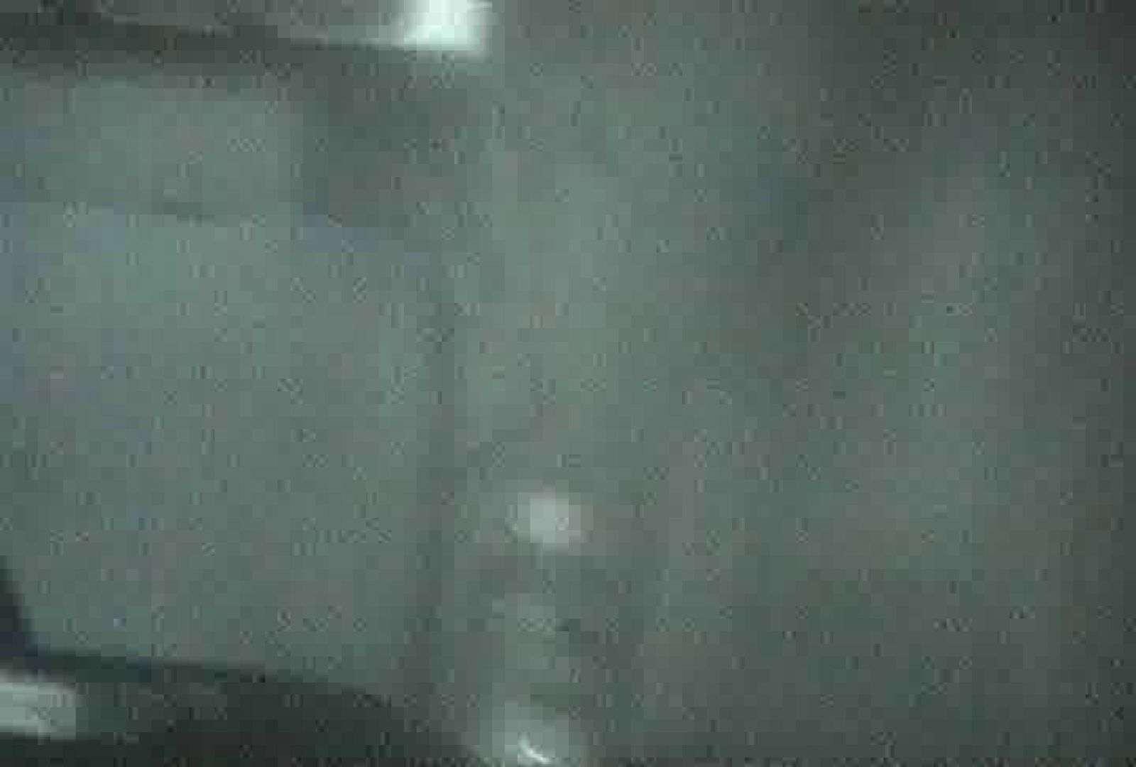 充血監督の深夜の運動会Vol.74 S級美女ギャル オマンコ動画キャプチャ 98画像 23