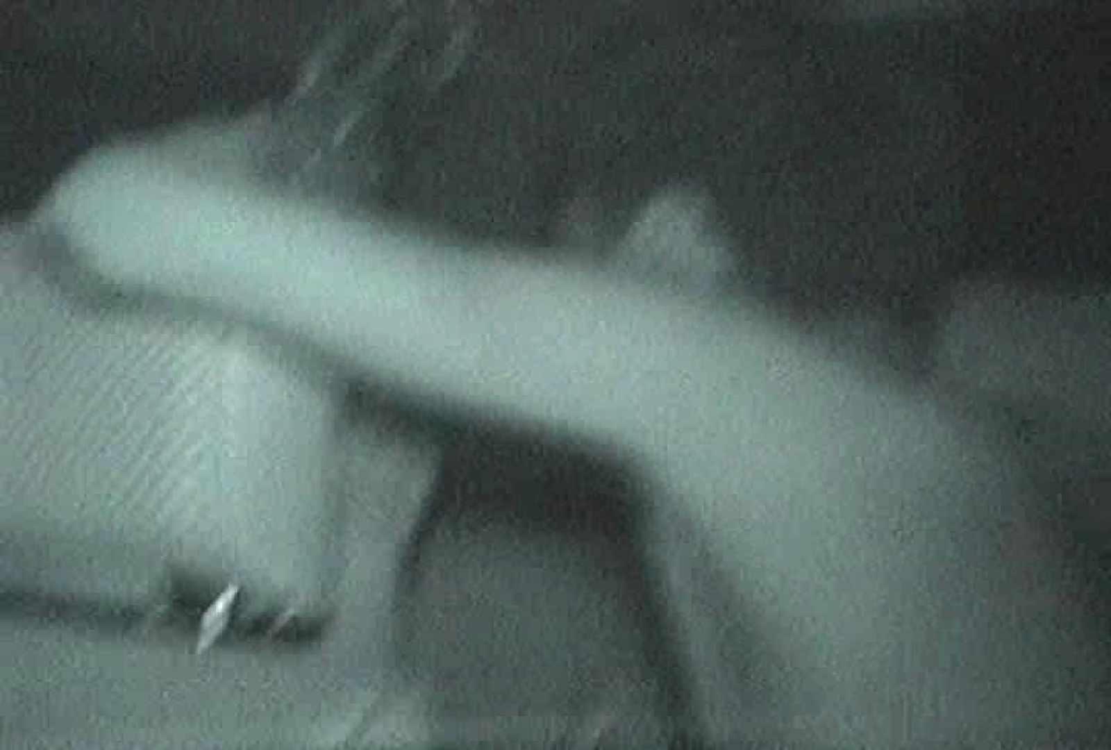 充血監督の深夜の運動会Vol.74 S級美女ギャル オマンコ動画キャプチャ 98画像 62