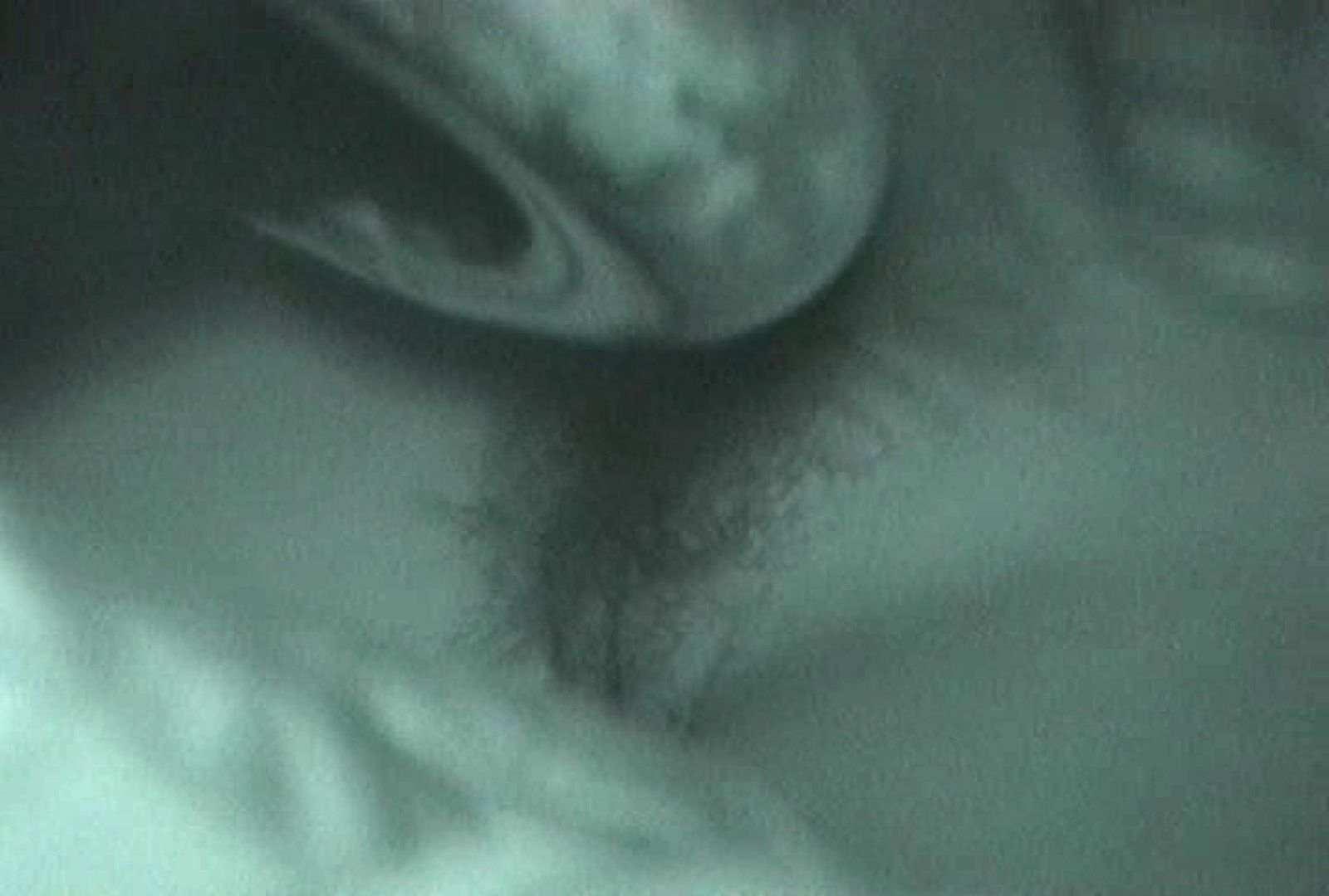 充血監督の深夜の運動会Vol.74 S級美女ギャル オマンコ動画キャプチャ 98画像 77