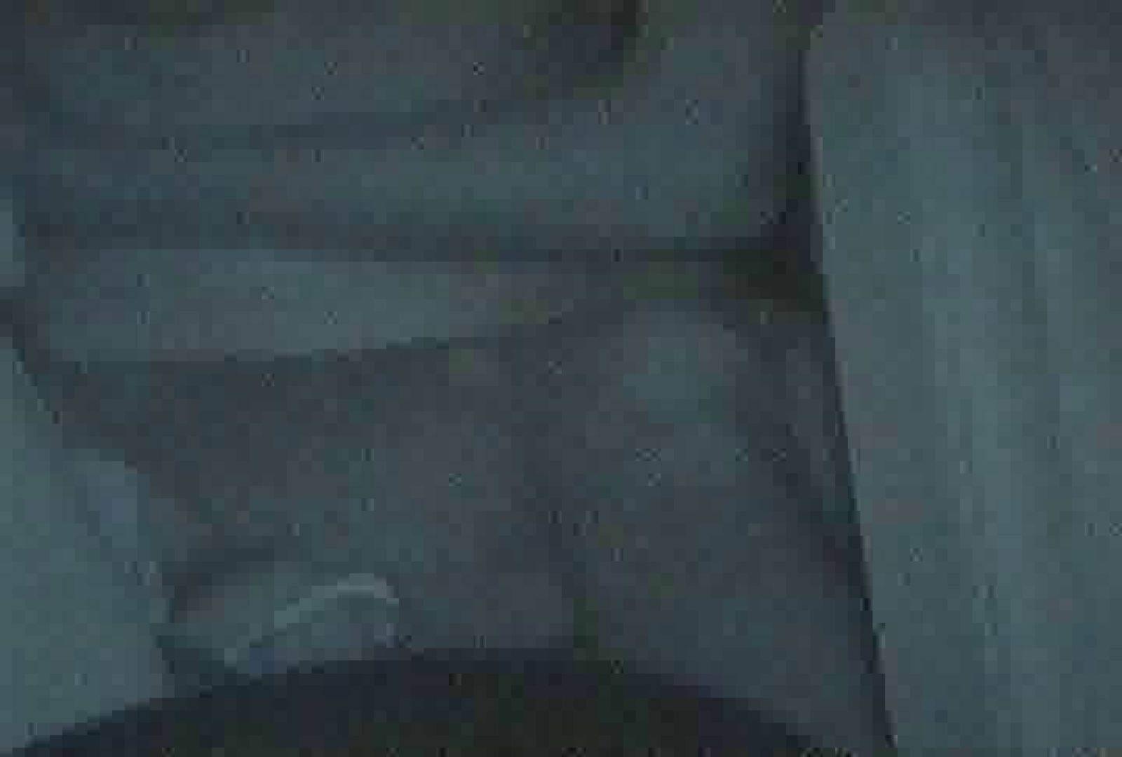充血監督の深夜の運動会Vol.74 S級美女ギャル オマンコ動画キャプチャ 98画像 98
