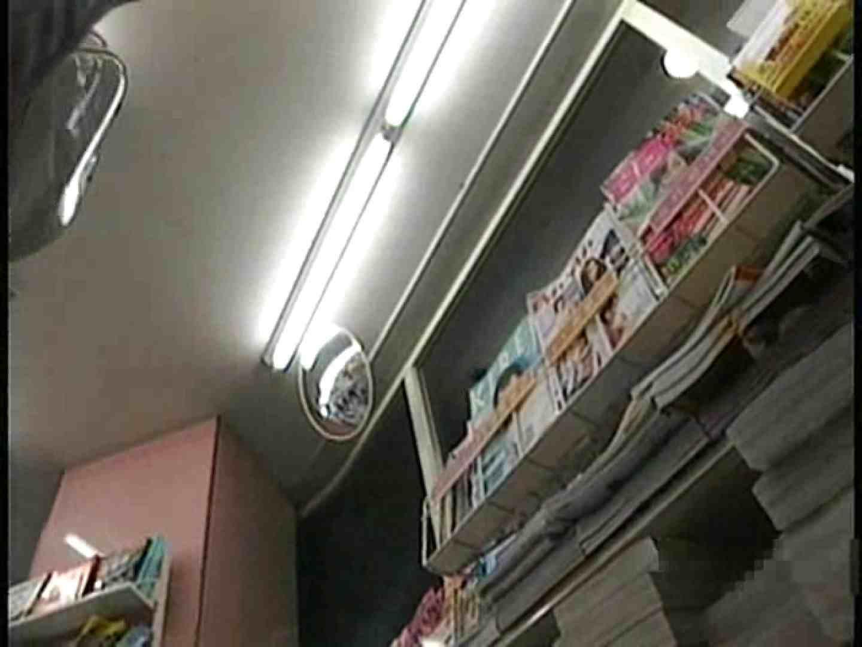 北の国から~2012お水パンチラ編~Vol.6 S級美女ギャル おまんこ動画流出 97画像 13