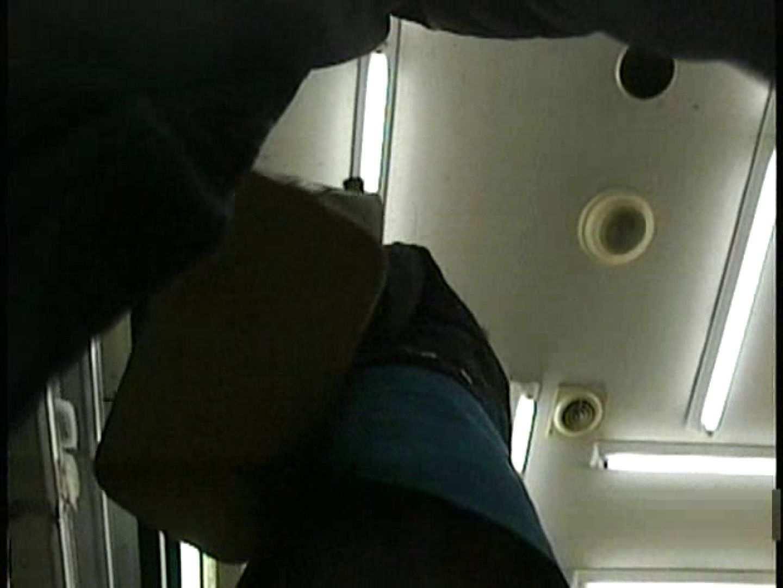 北の国から~2012お水パンチラ編~Vol.6 S級美女ギャル おまんこ動画流出 97画像 33
