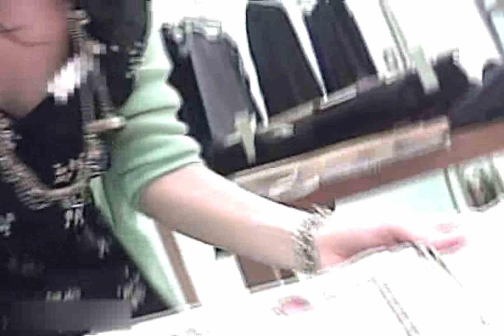 ショップ店員のパンチラアクシデント Vol.20 すけべなOL AV動画キャプチャ 109画像 94