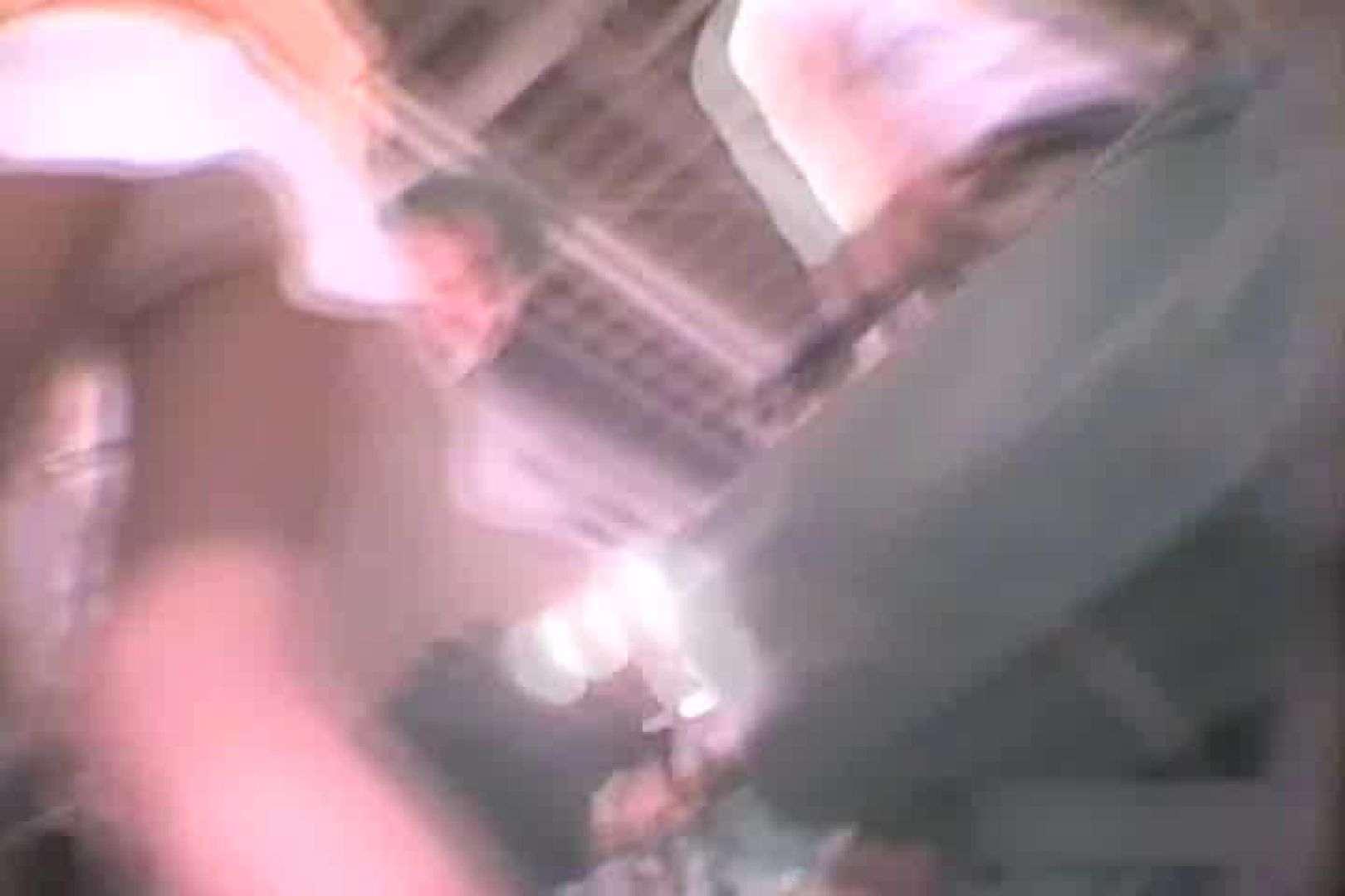 デパートローアングル徘徊 靴カメ盗撮 vol.14 車中はめどり  95画像 70