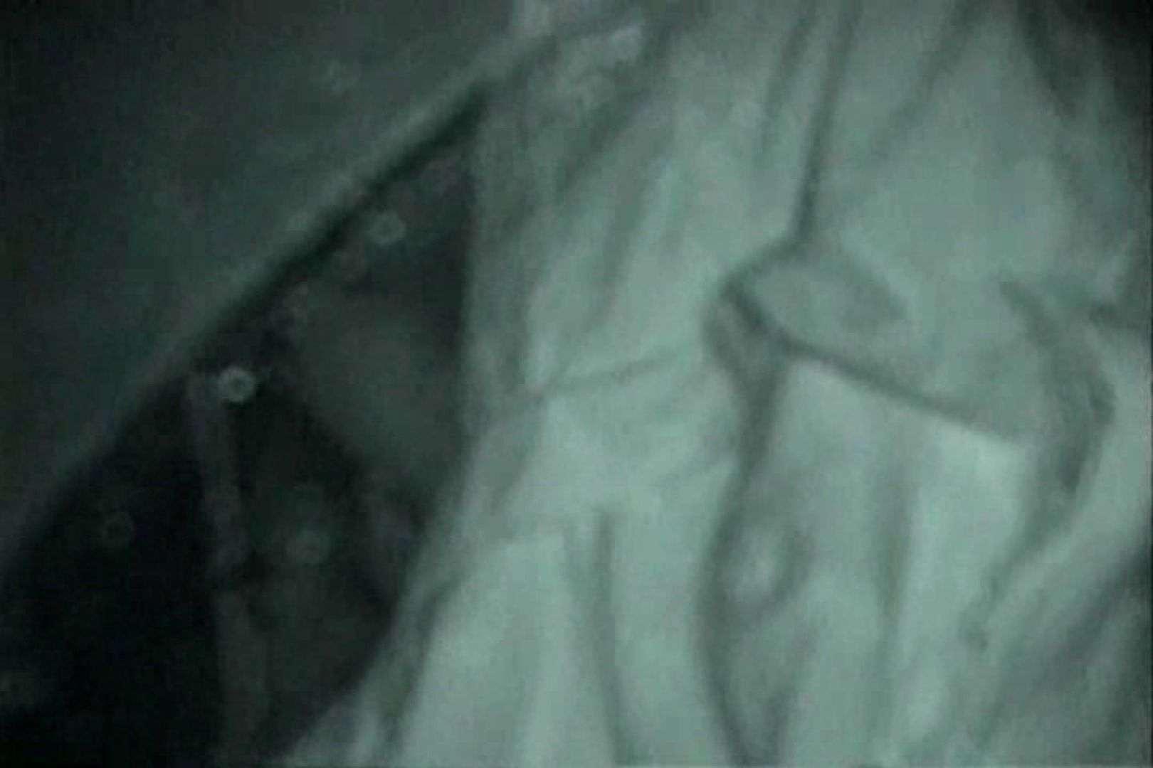 充血監督の深夜の運動会Vol.126 すけべなOL オメコ動画キャプチャ 107画像 22