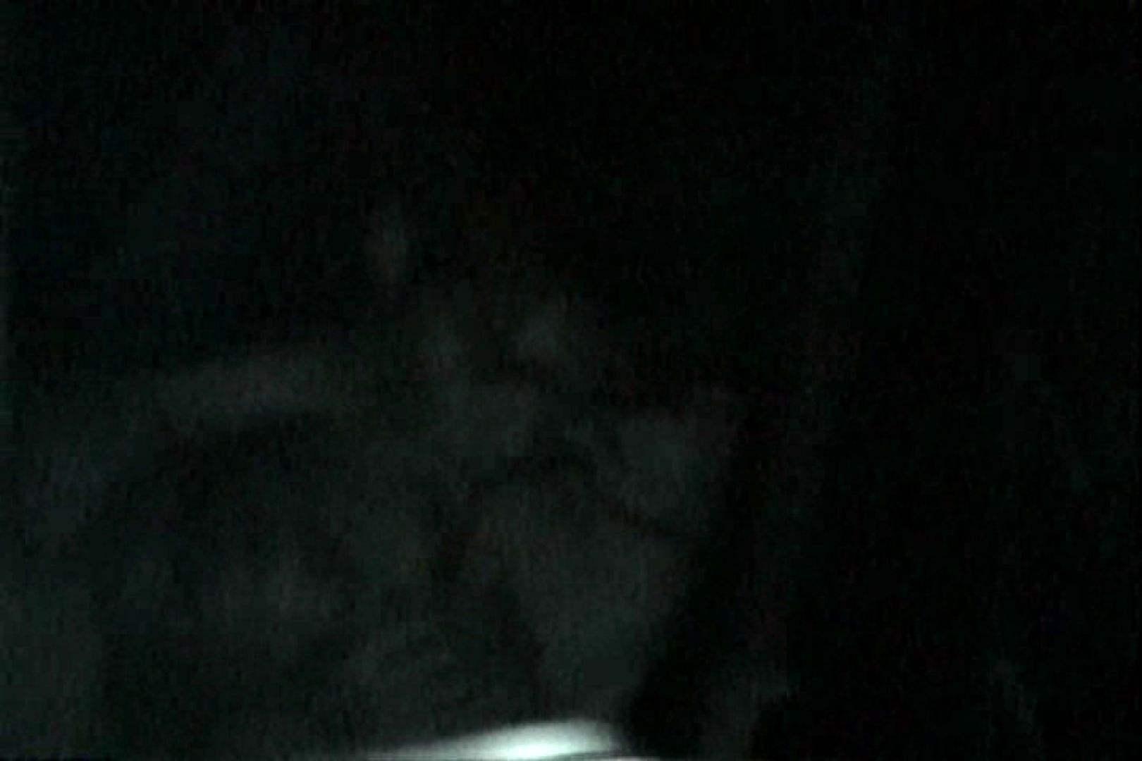 充血監督の深夜の運動会Vol.126 赤外線 エロ無料画像 107画像 28