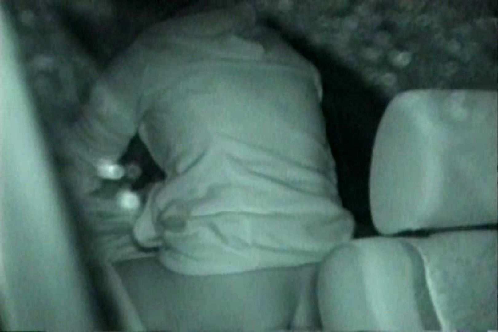 充血監督の深夜の運動会Vol.126 赤外線 エロ無料画像 107画像 38