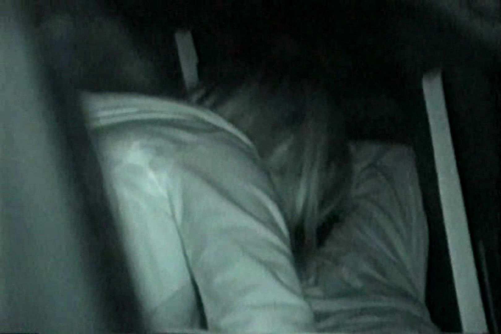 充血監督の深夜の運動会Vol.126 セックス おまんこ無修正動画無料 107画像 64