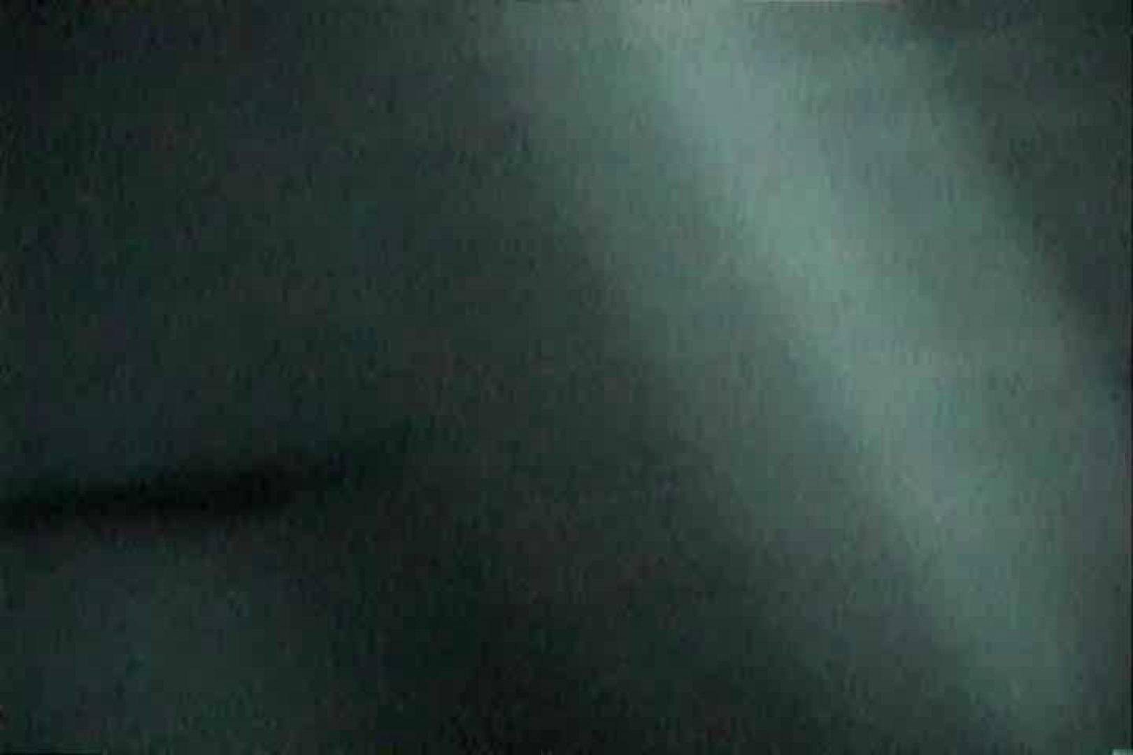 充血監督の深夜の運動会Vol.126 カーセックス  107画像 70
