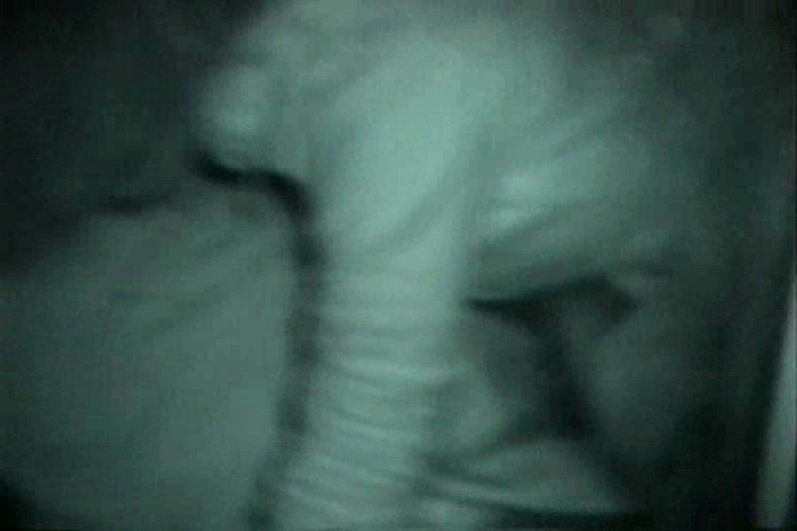 充血監督の深夜の運動会Vol.126 赤外線 エロ無料画像 107画像 78