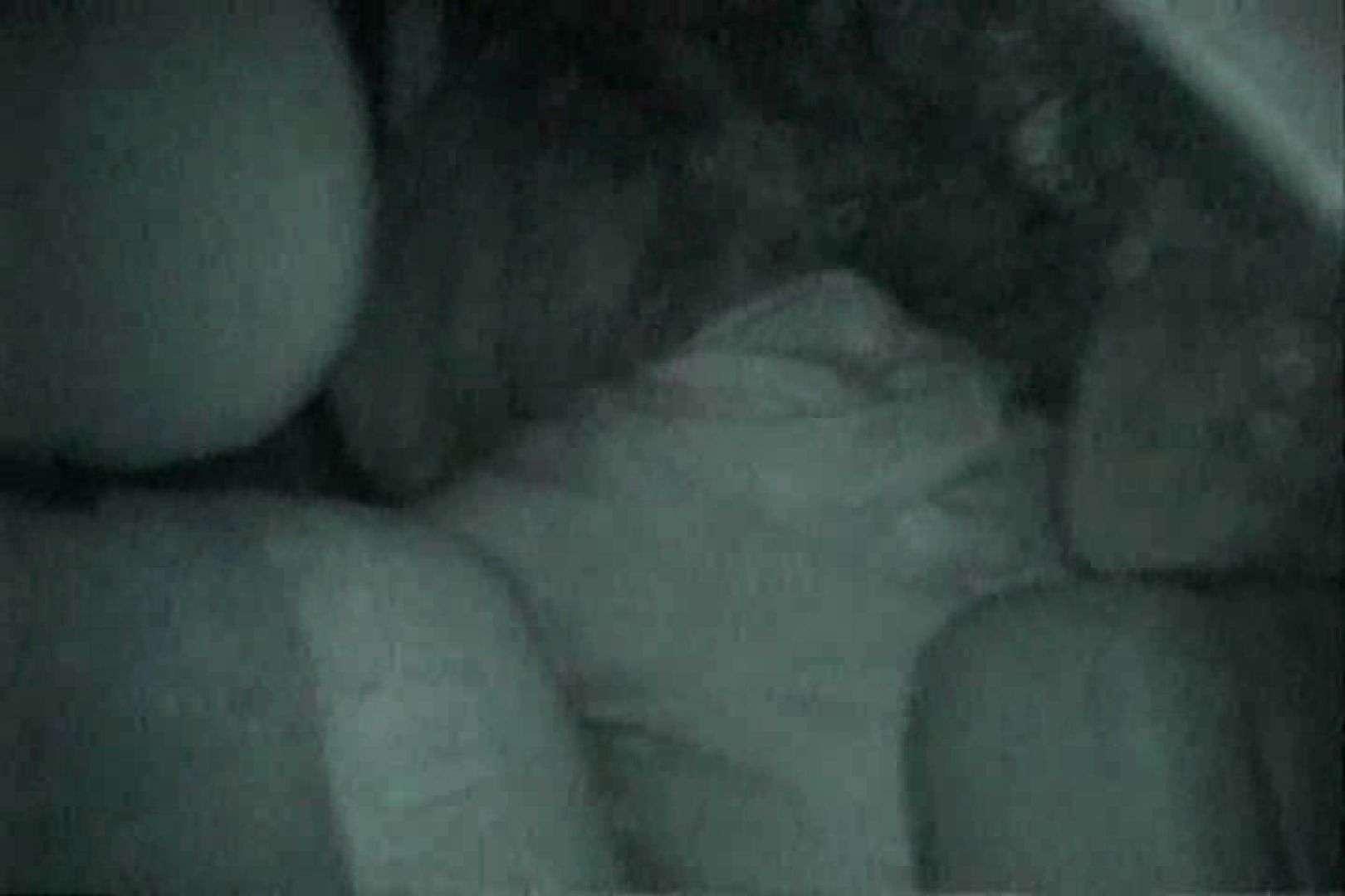 充血監督の深夜の運動会Vol.126 接写 性交動画流出 107画像 83