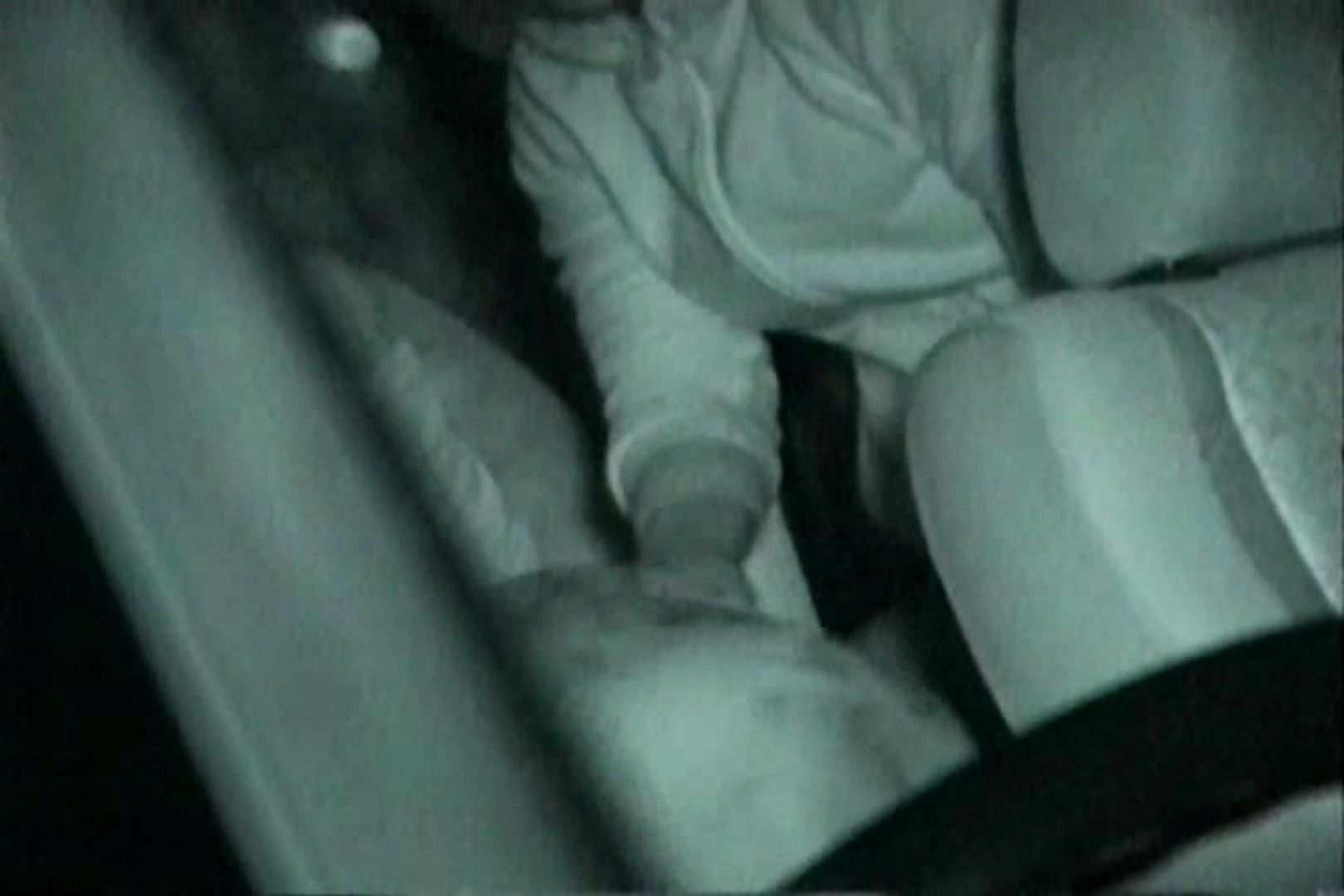 充血監督の深夜の運動会Vol.126 すけべなOL オメコ動画キャプチャ 107画像 92