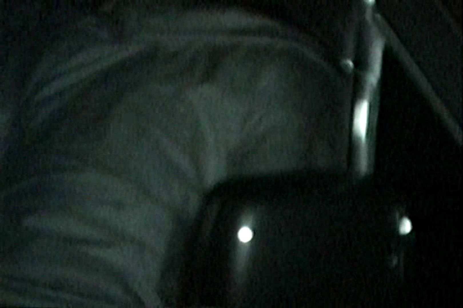 充血監督の深夜の運動会Vol.126 セックス おまんこ無修正動画無料 107画像 94
