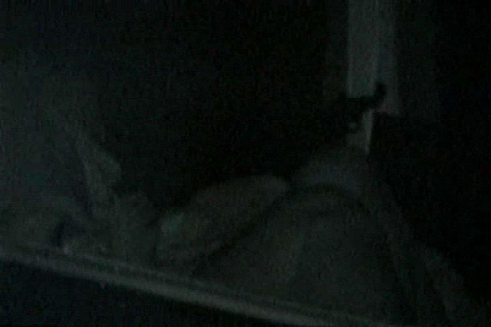 充血監督の深夜の運動会Vol.126 フェラチオ オメコ動画キャプチャ 107画像 97