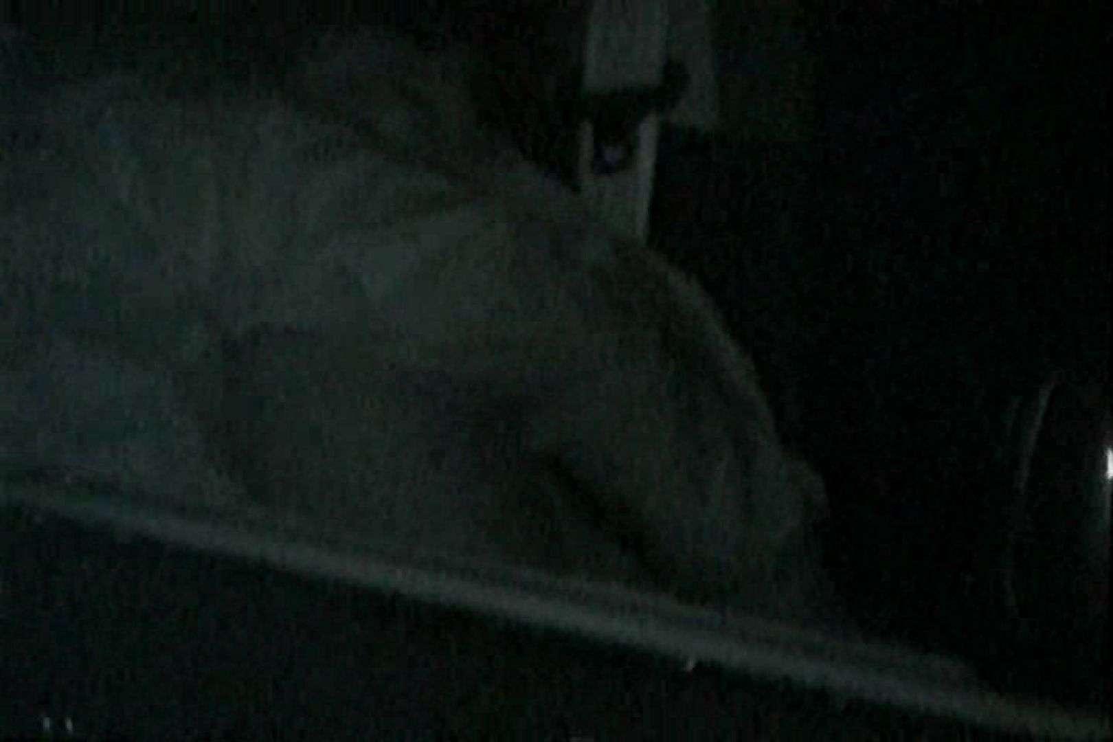 充血監督の深夜の運動会Vol.126 赤外線 エロ無料画像 107画像 98