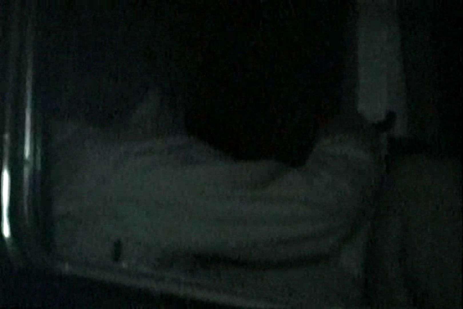 充血監督の深夜の運動会Vol.126 カーセックス   フェラ  107画像 101