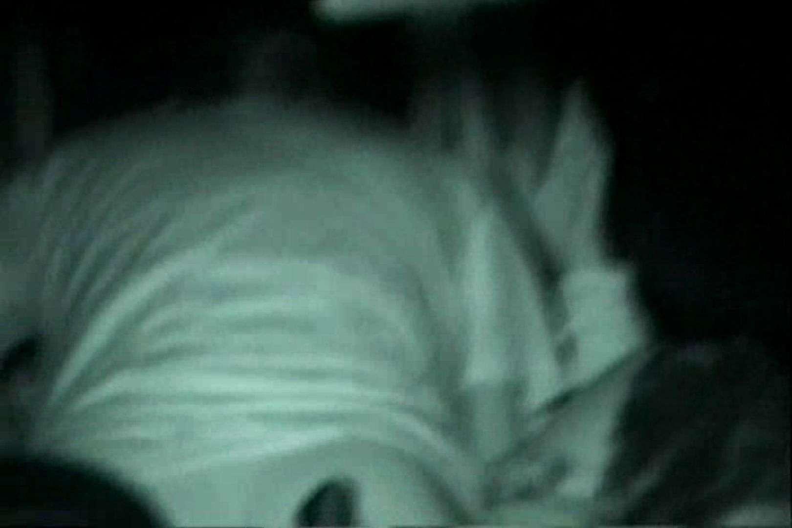 充血監督の深夜の運動会Vol.126 すけべなカップル おまんこ動画流出 107画像 105