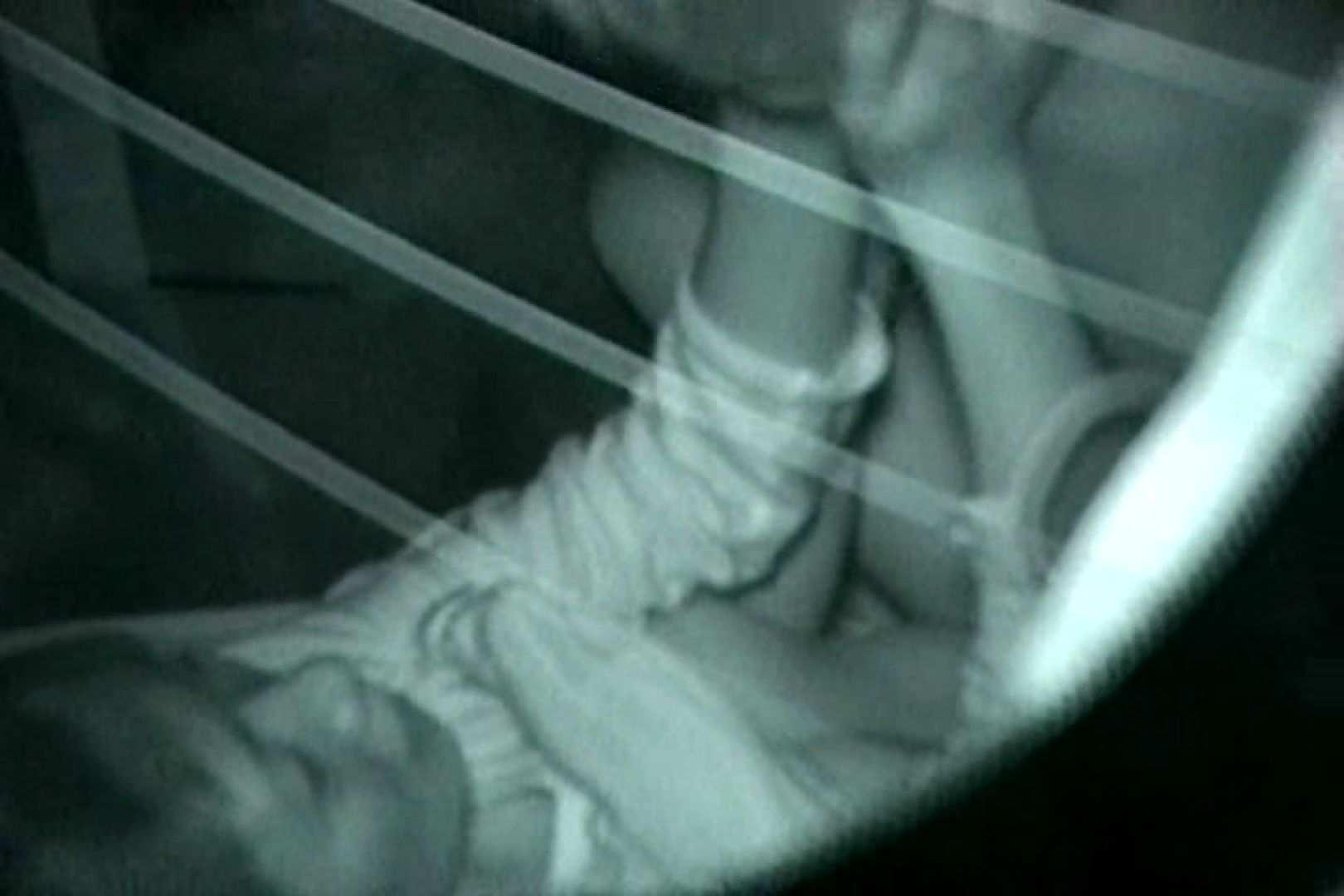 充血監督の深夜の運動会Vol.131 赤外線 おまんこ動画流出 93画像 7
