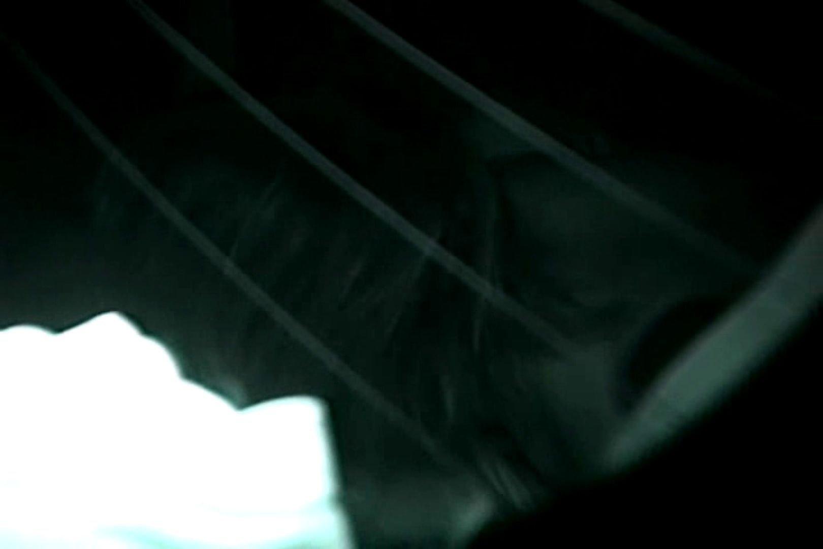 充血監督の深夜の運動会Vol.131 すけべなカップル | すけべなOL  93画像 13
