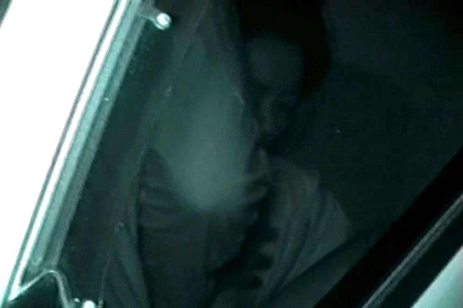 充血監督の深夜の運動会Vol.131 赤外線 おまんこ動画流出 93画像 19